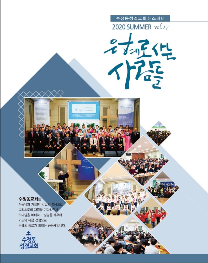 소식지최종.pdf_page_01.png