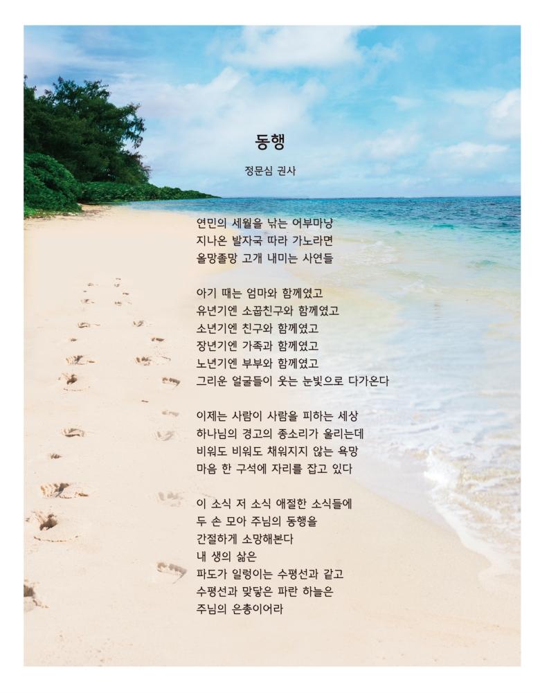 소식지최종.pdf_page_02.png