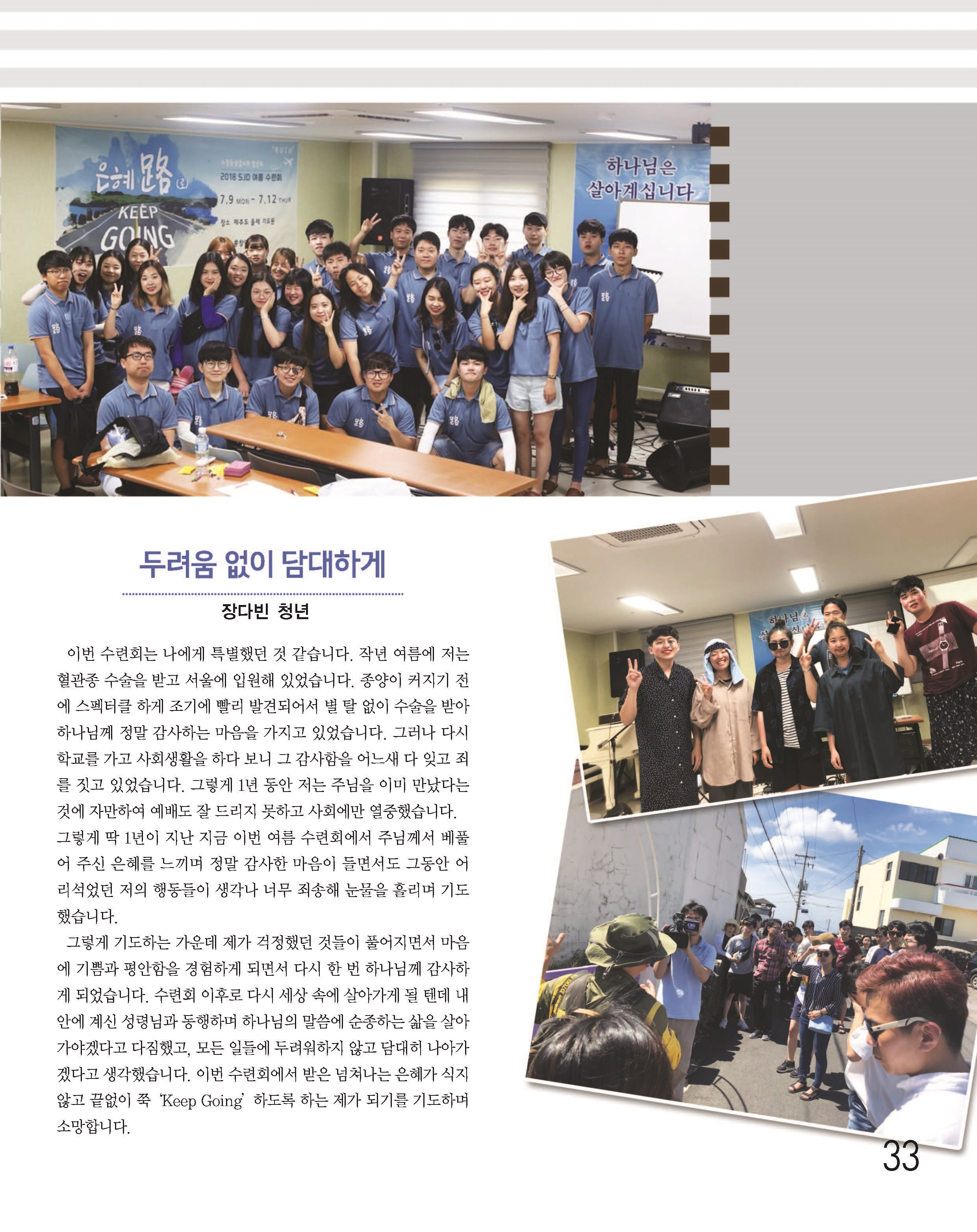 24호_Page_17_002.jpg
