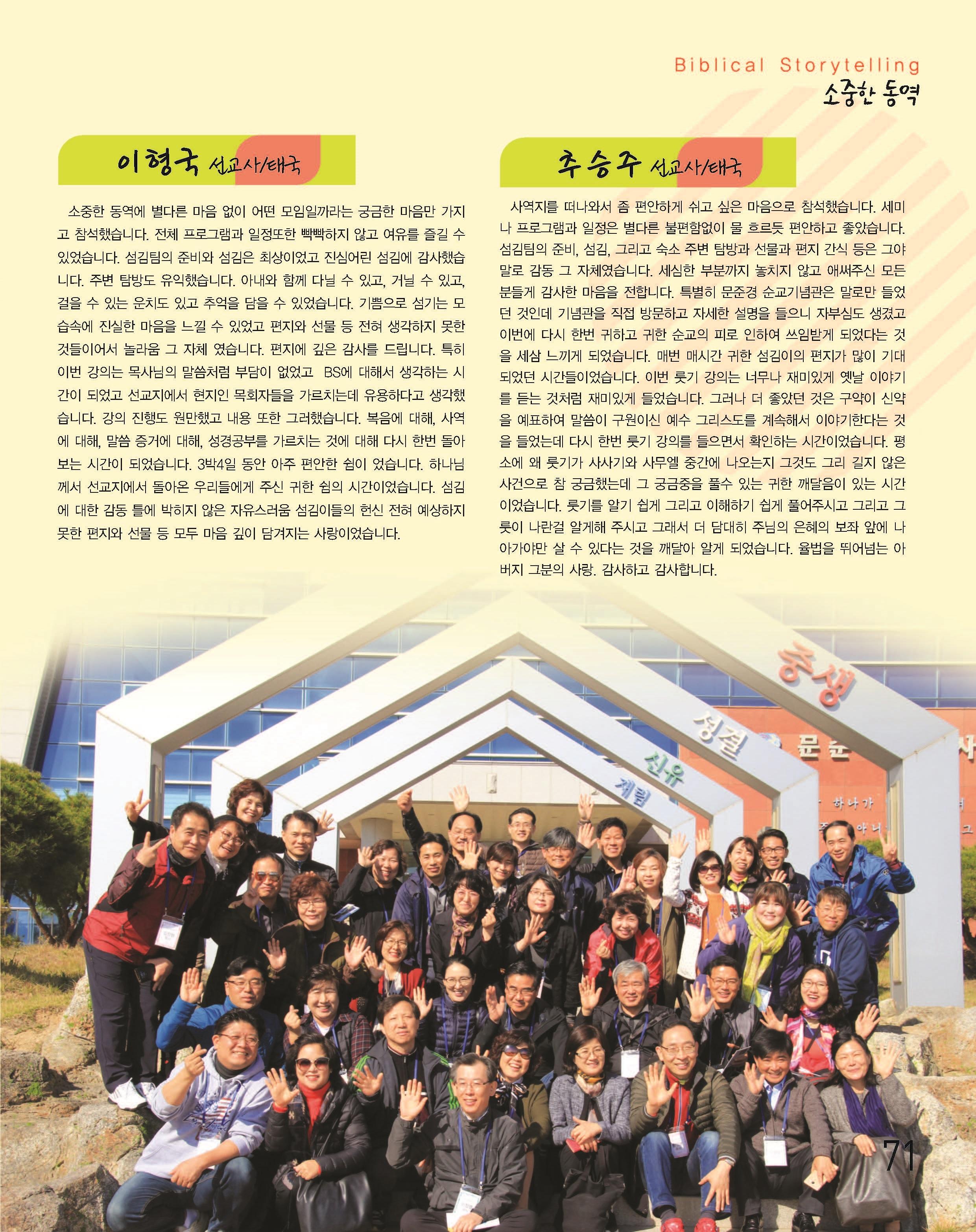24호_Page_36_002.jpg
