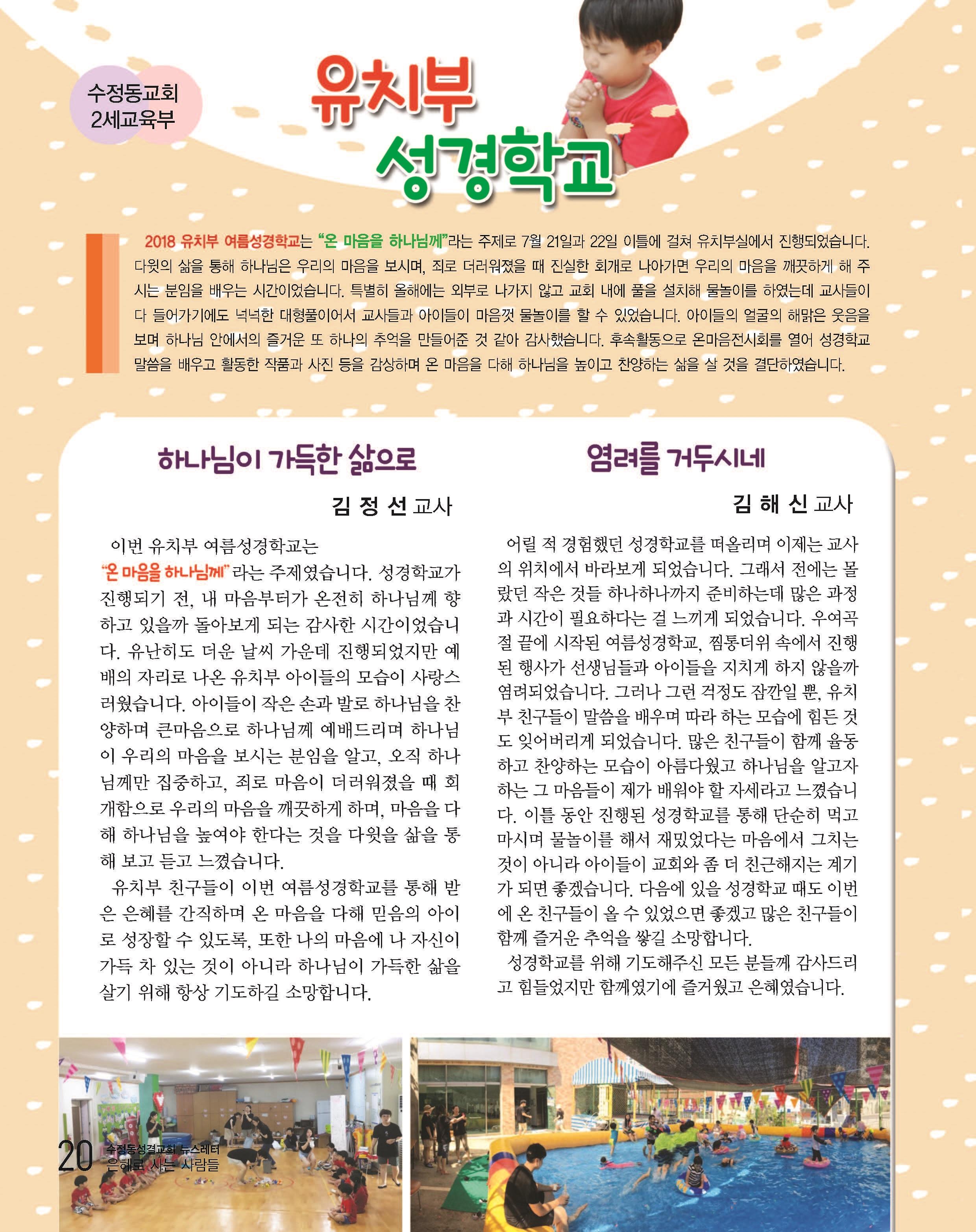 24호_Page_11_001.jpg