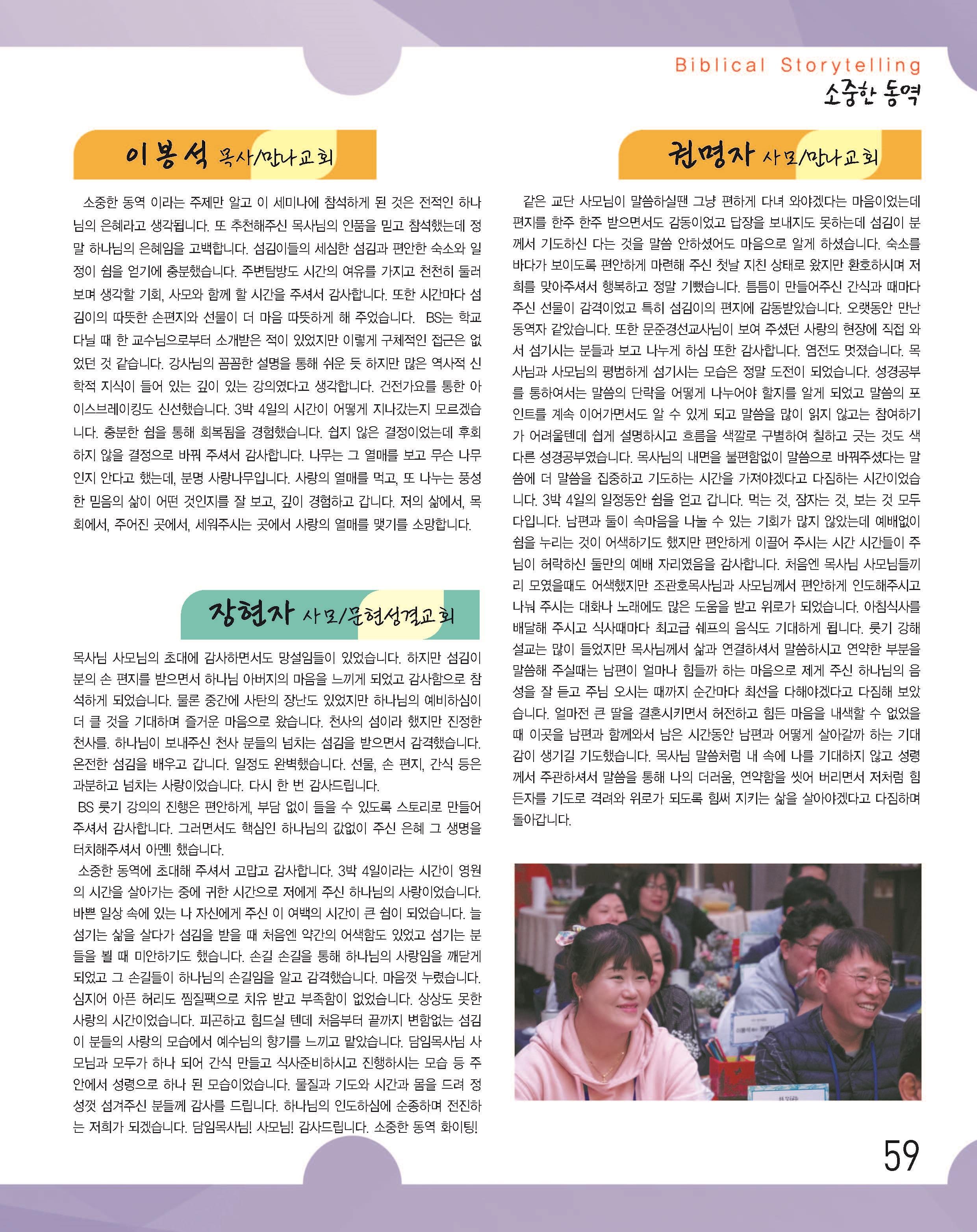 24호_Page_30_002.jpg