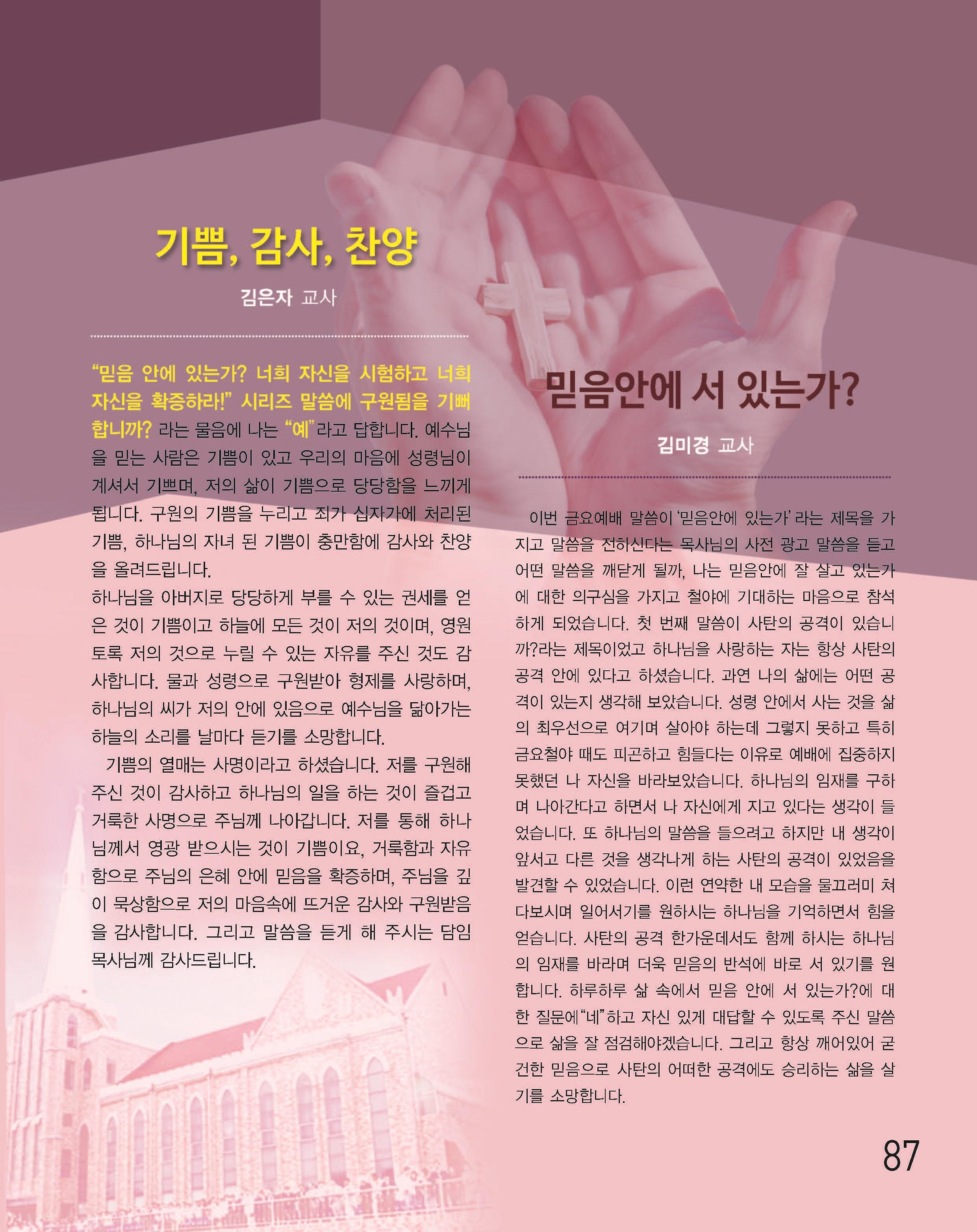 24호_Page_44_002.jpg