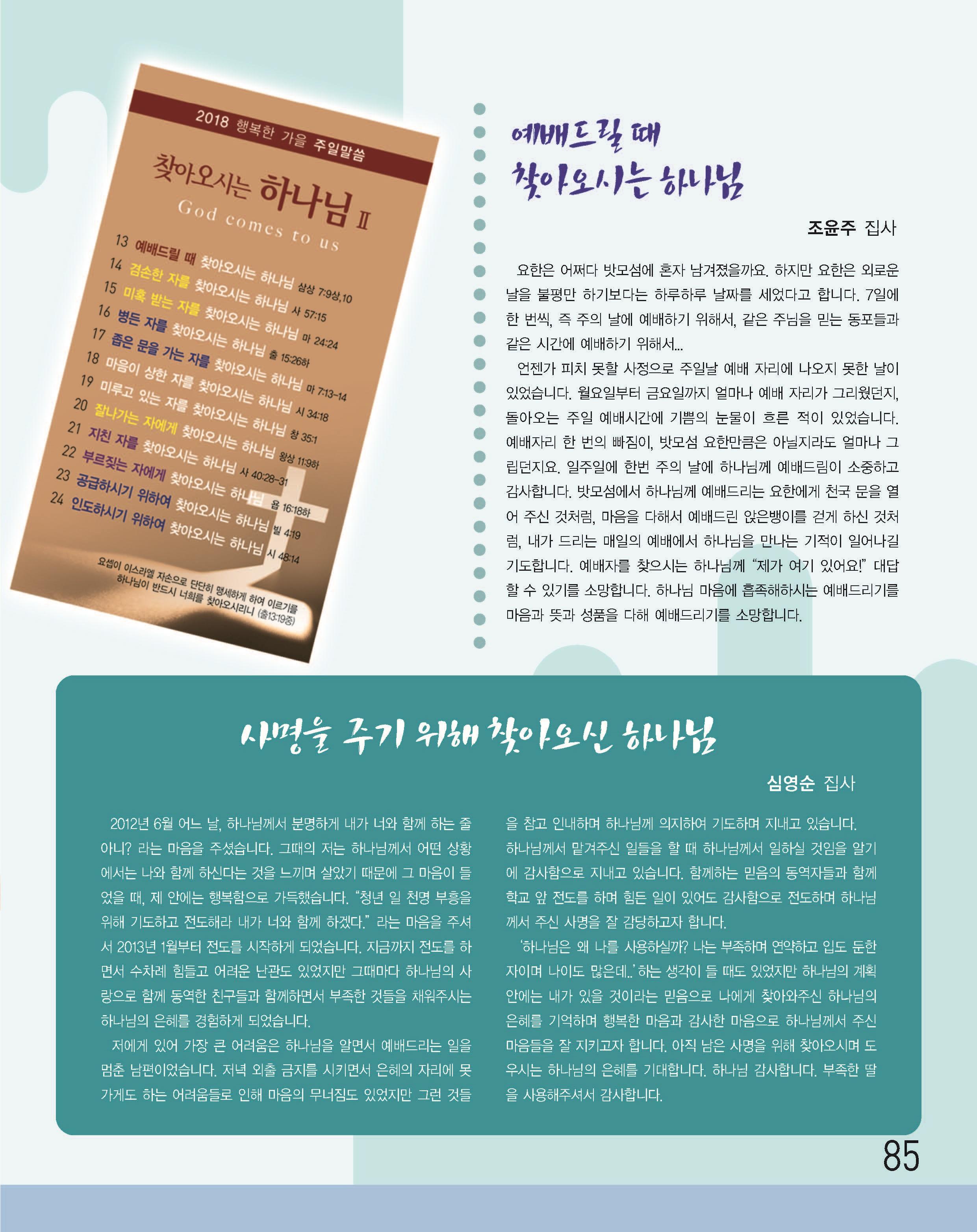24호_Page_43_002.jpg
