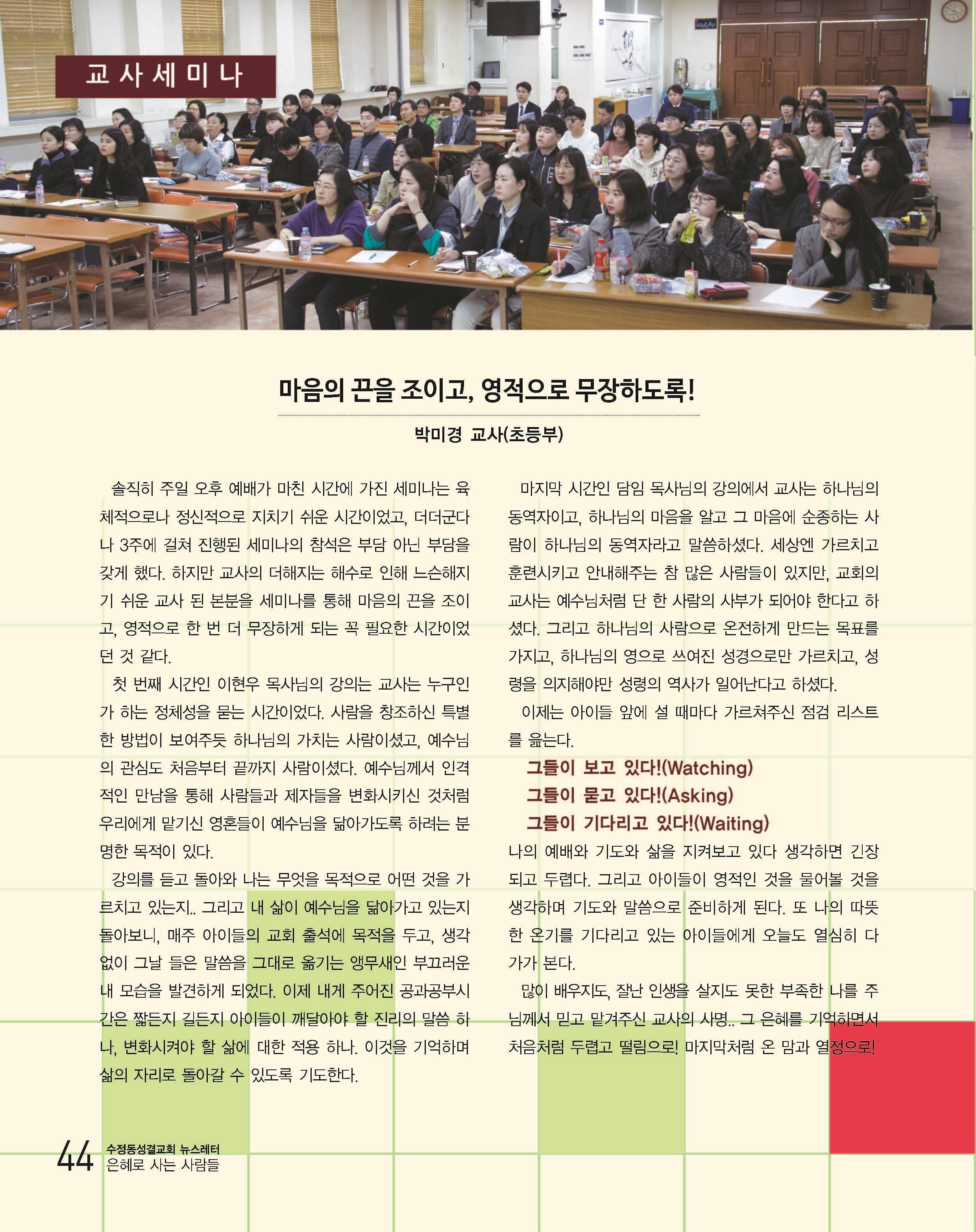 24호_Page_23_001.jpg