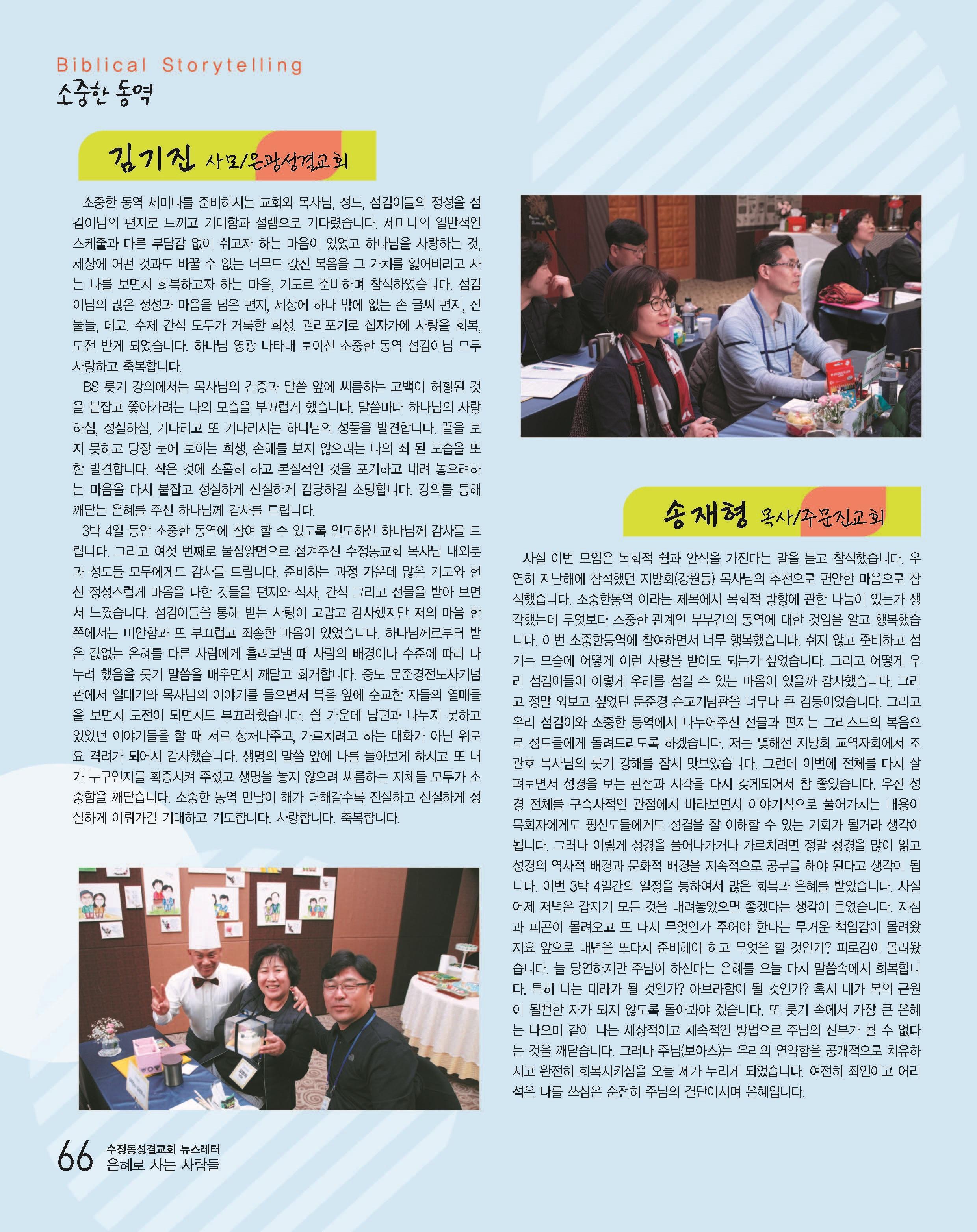 24호_Page_34_001.jpg
