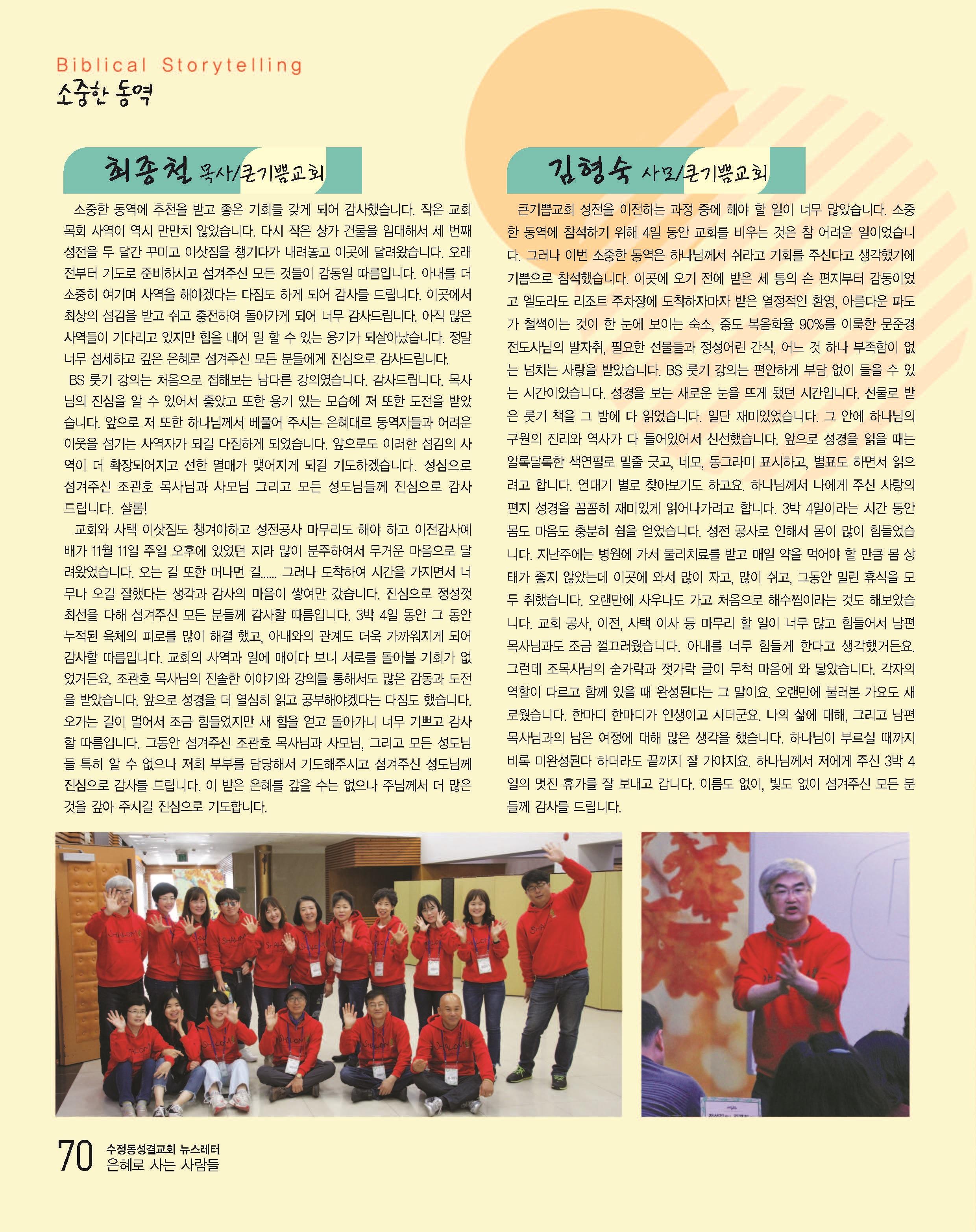 24호_Page_36_001.jpg