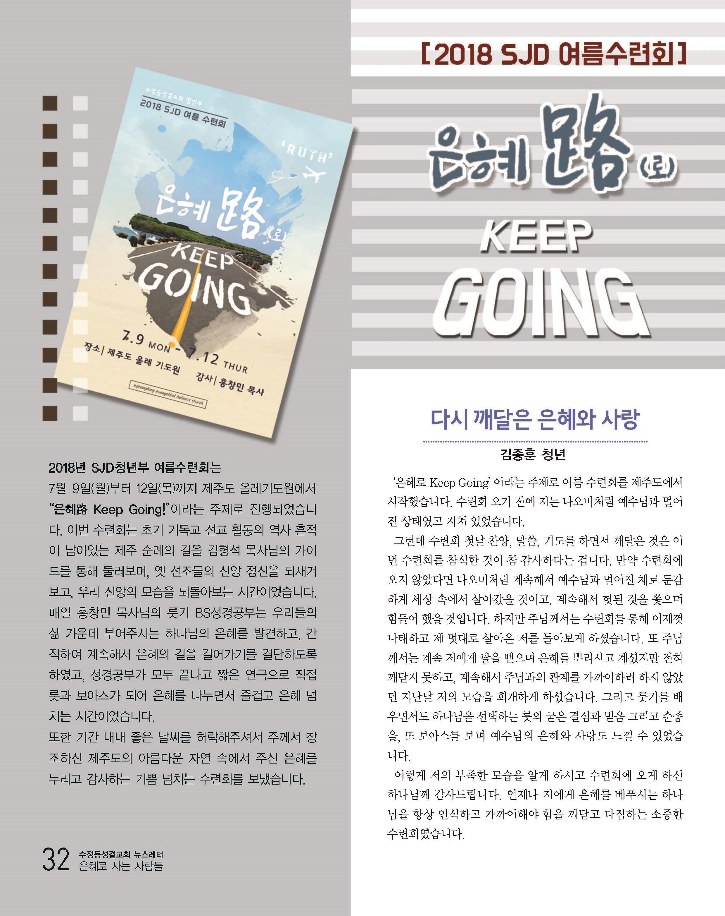 24호_Page_17_001.jpg