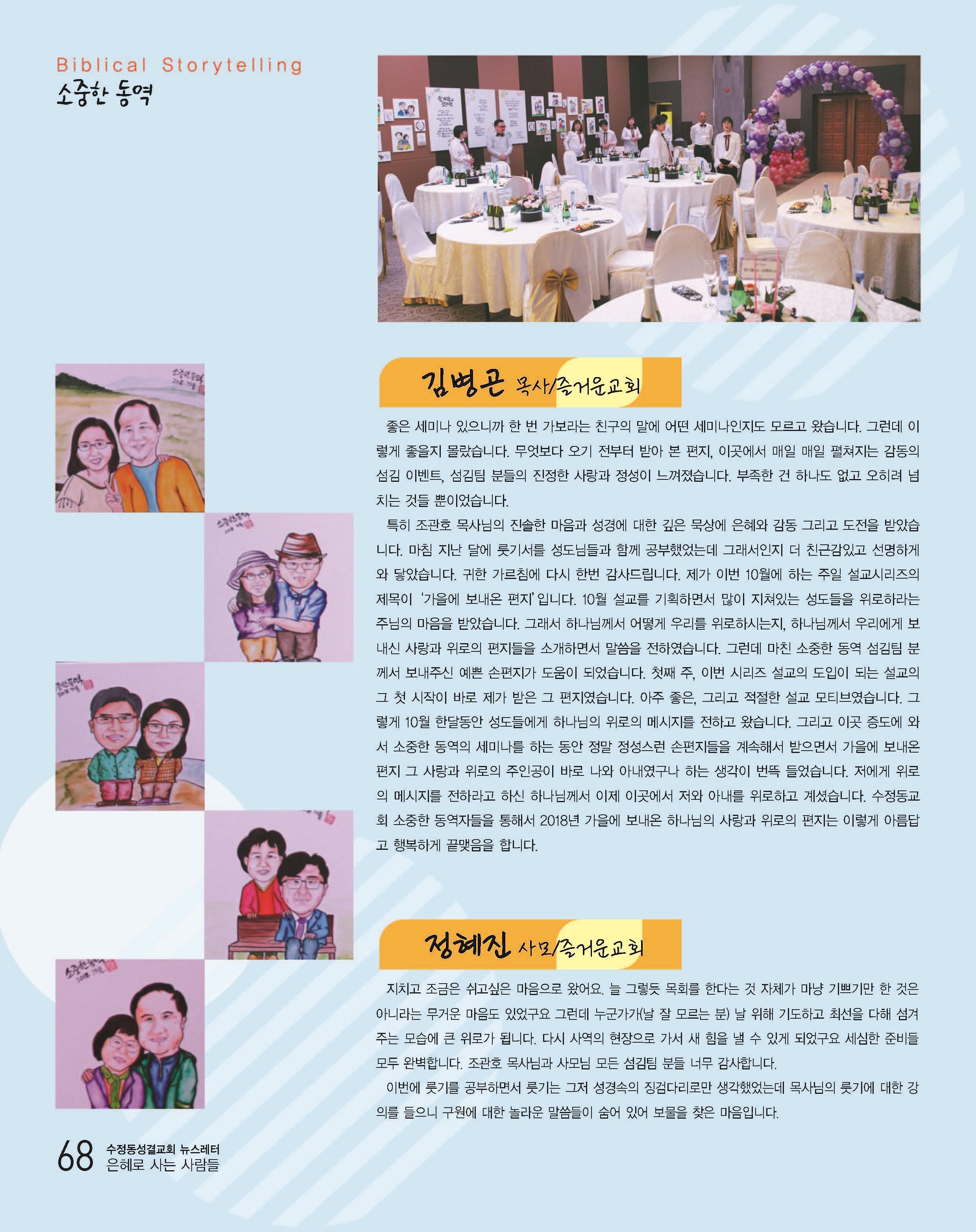 24호_Page_35_001.jpg