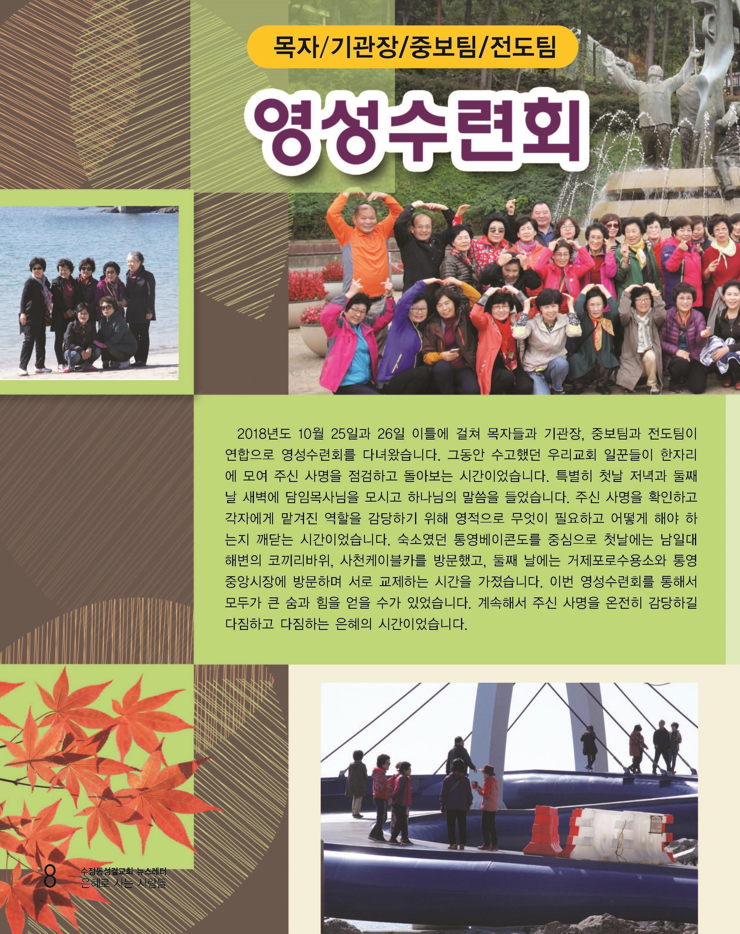 24호_Page_05_001.jpg