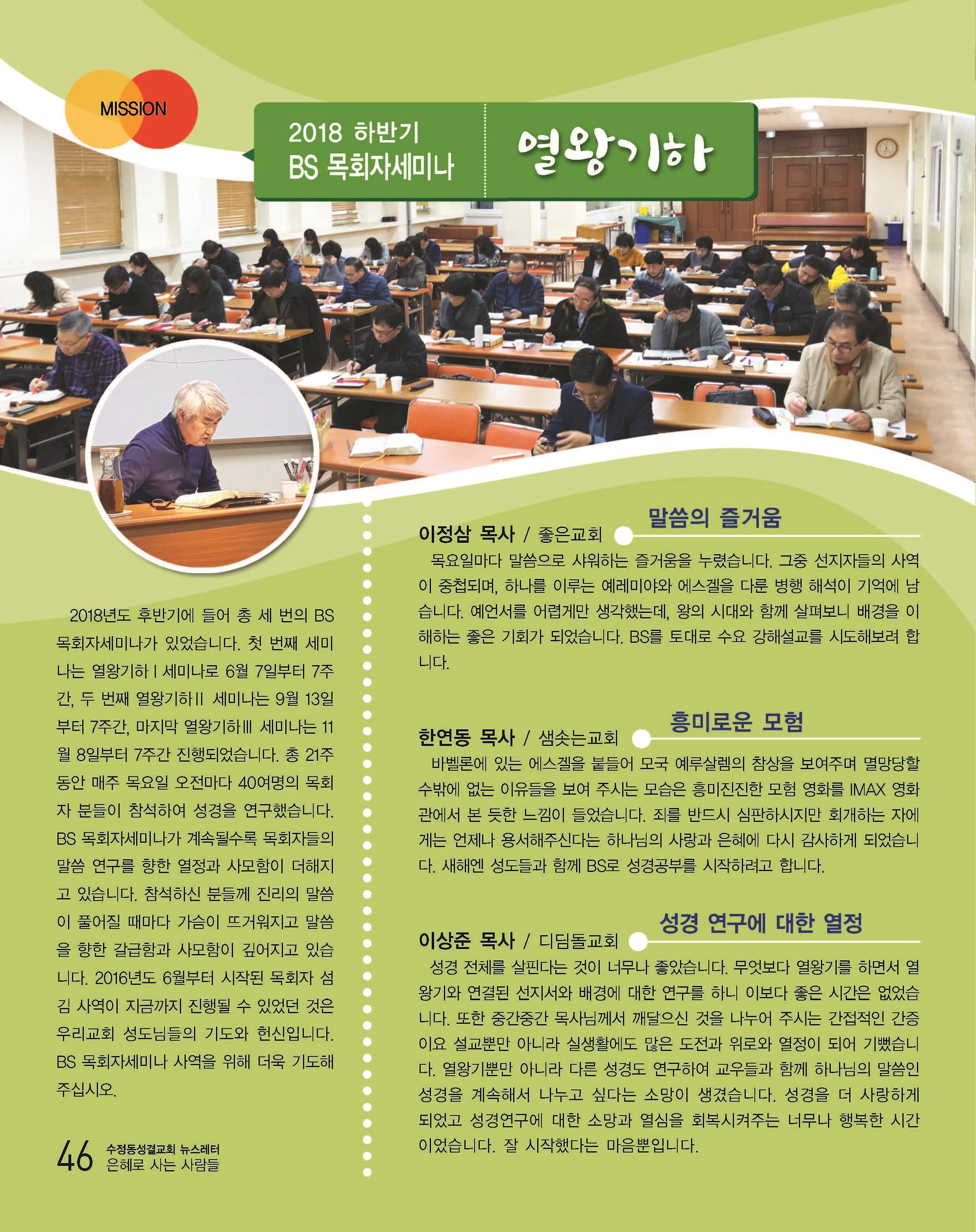24호_Page_24_001.jpg