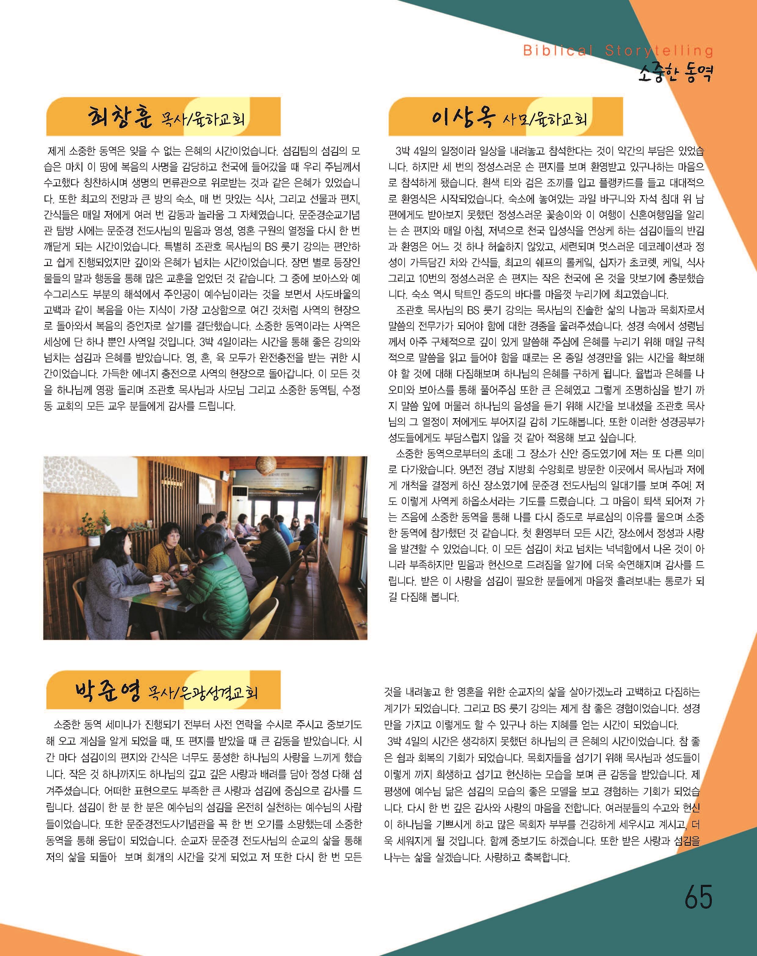 24호_Page_33_002.jpg