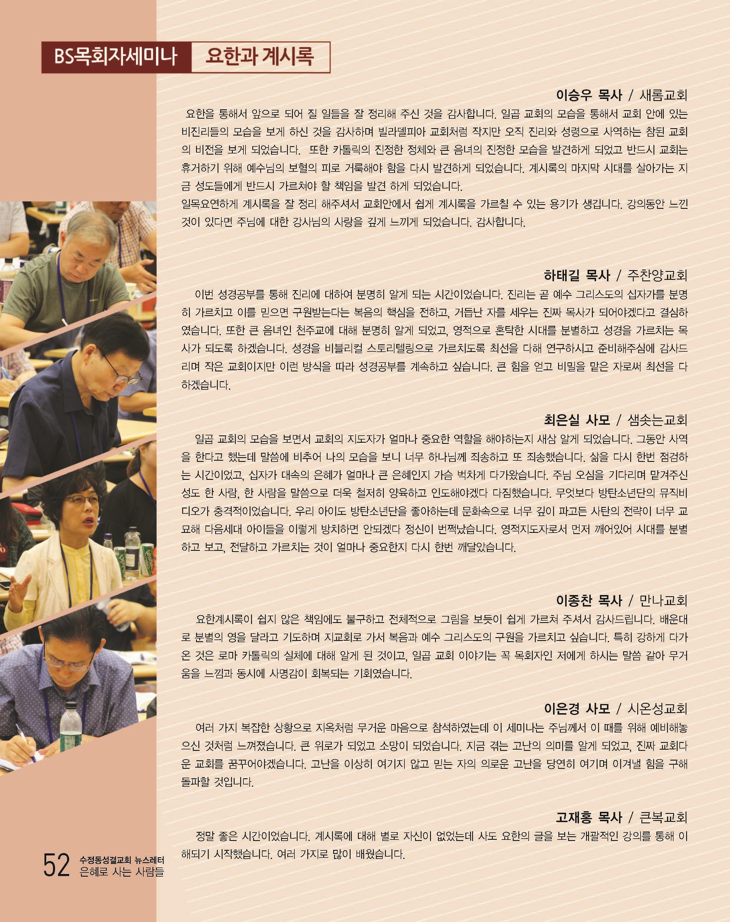 24호_Page_27_001.jpg