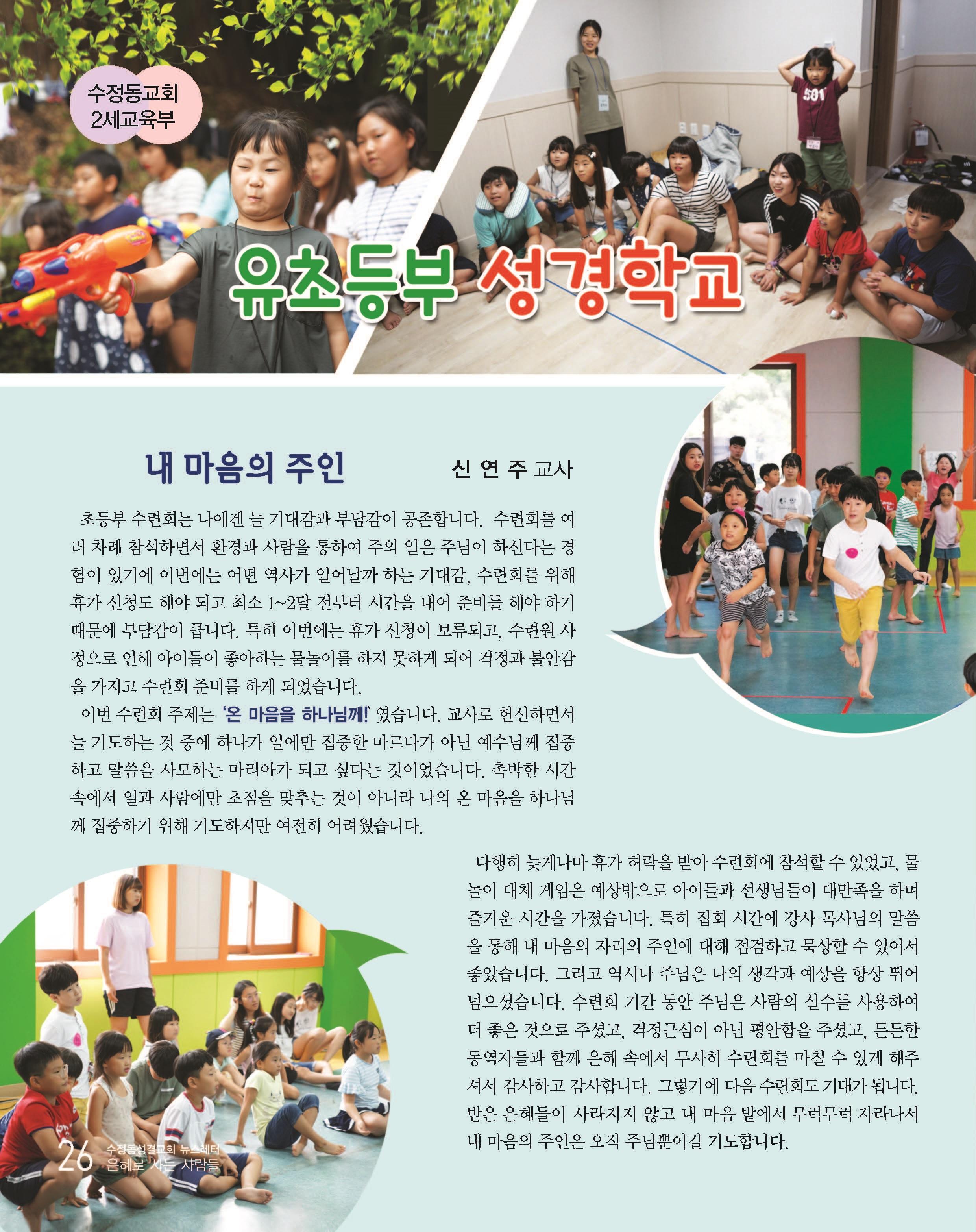 24호_Page_14_001.jpg