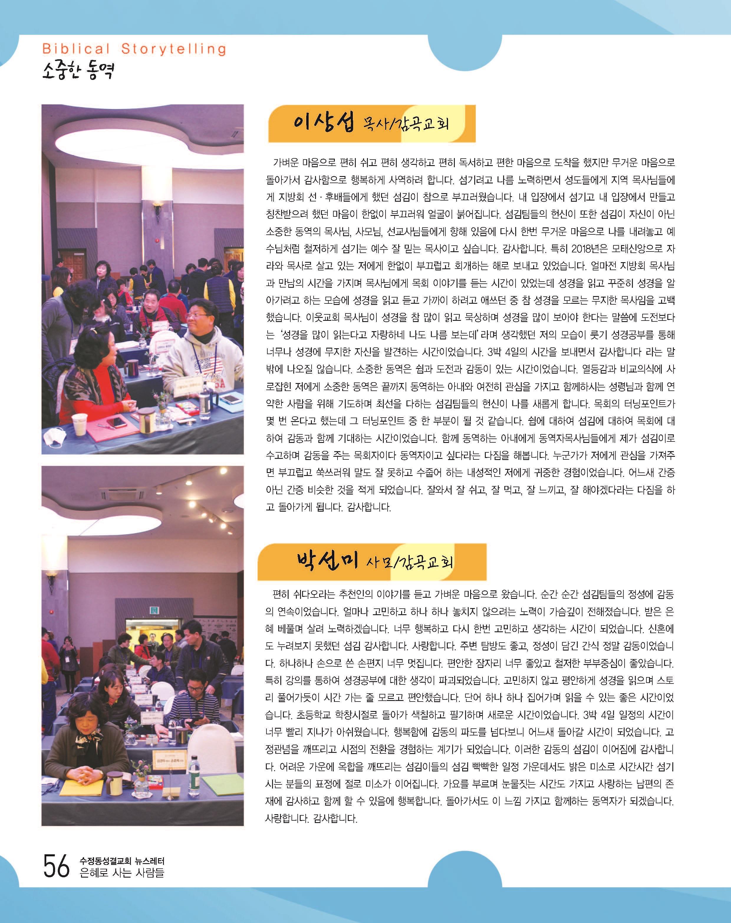 24호_Page_29_001.jpg