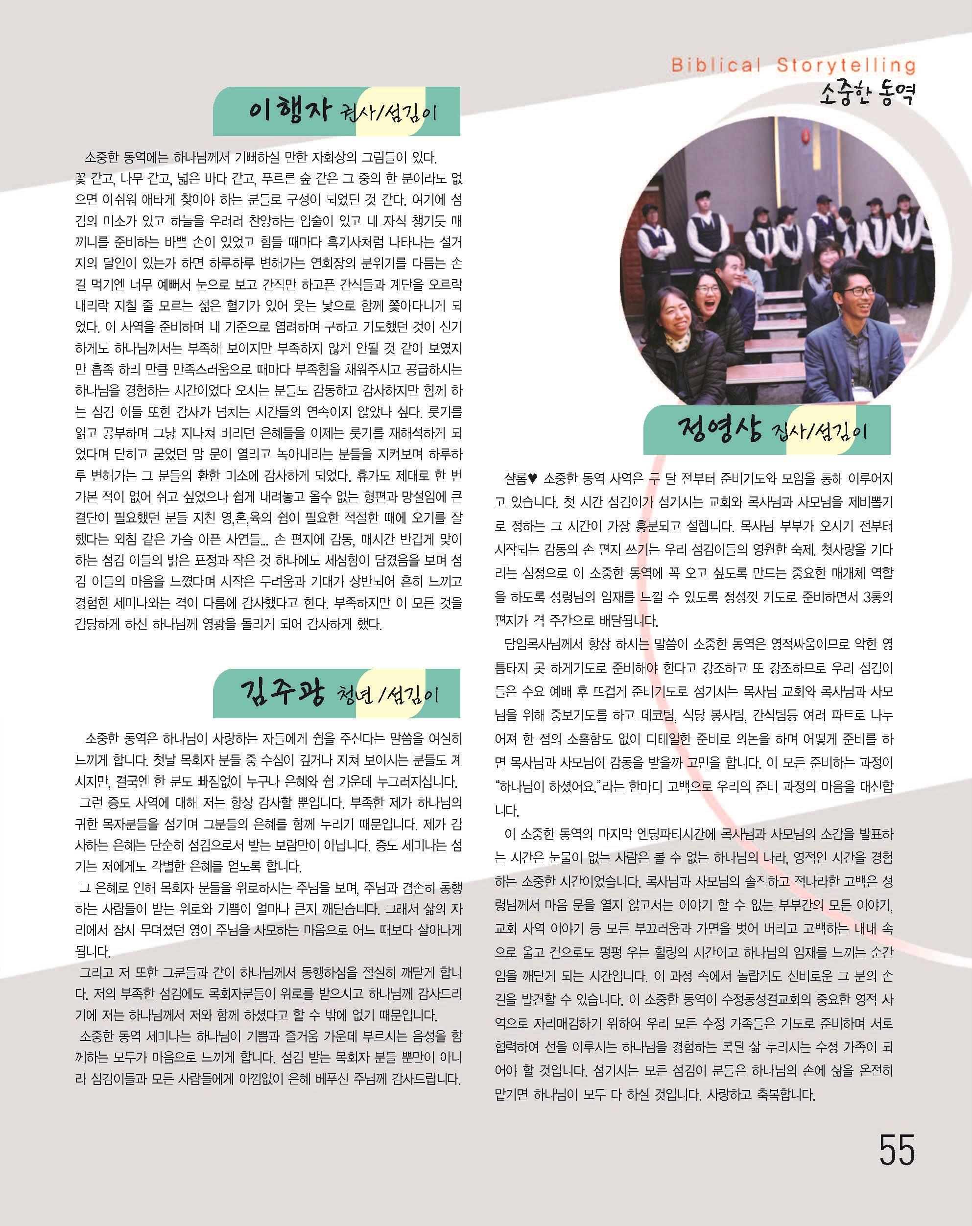 24호_Page_28_002.jpg