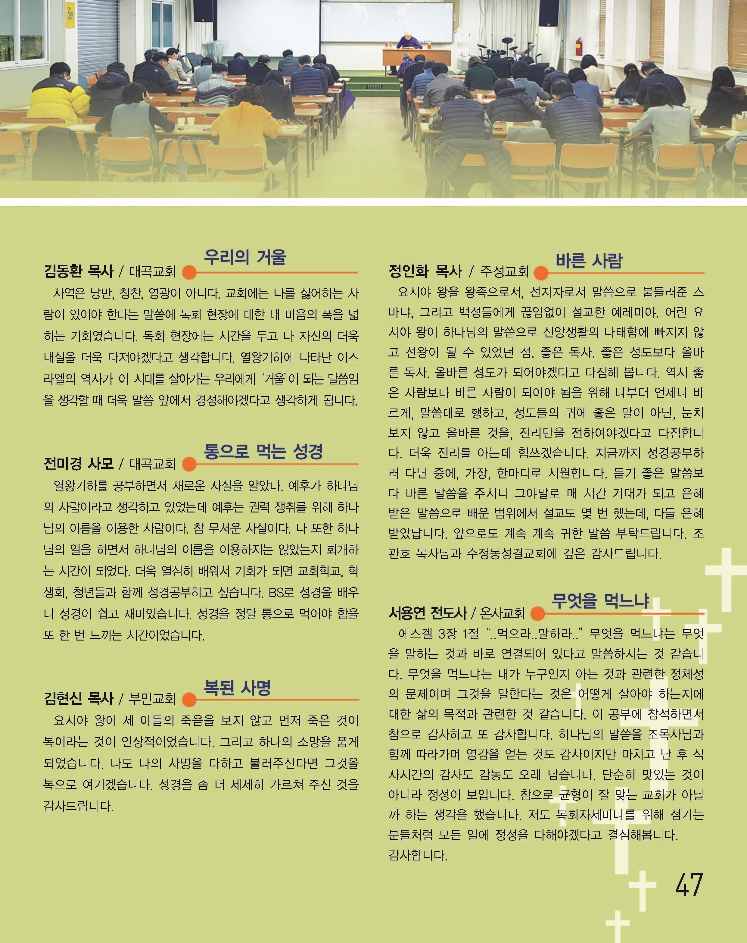 24호_Page_24_002.jpg