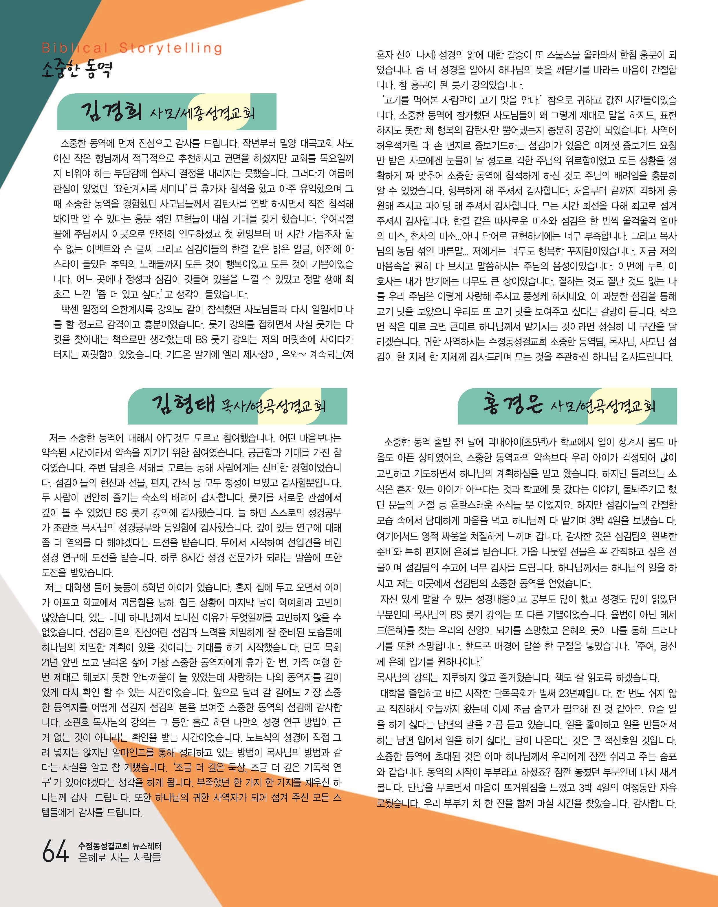 24호_Page_33_001.jpg