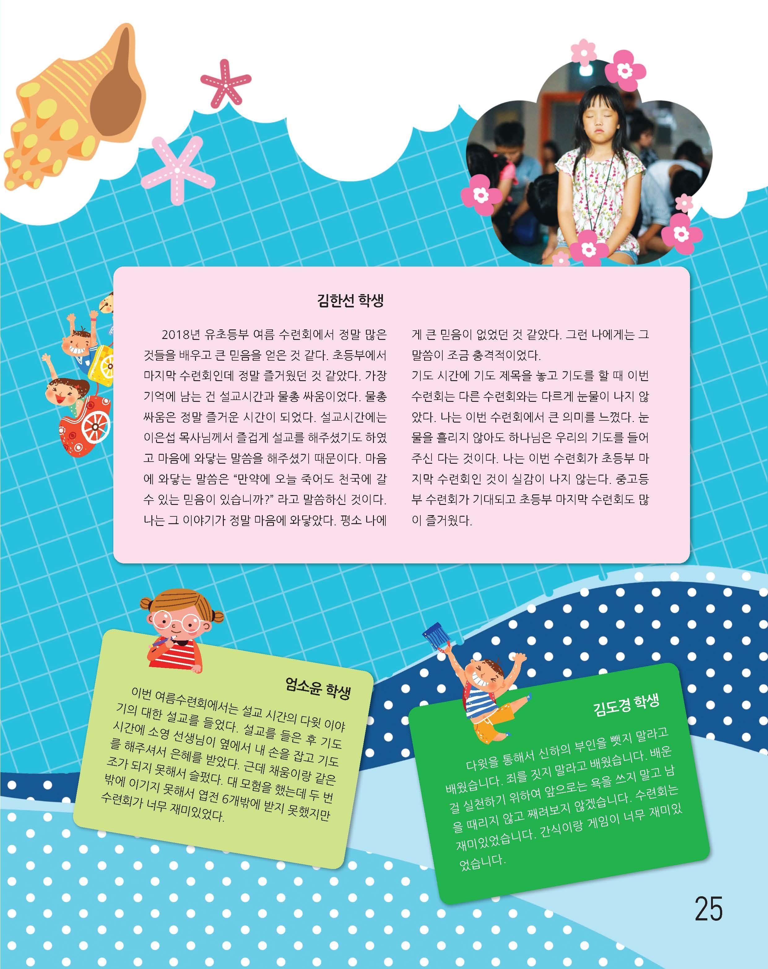 24호_Page_13_002.jpg