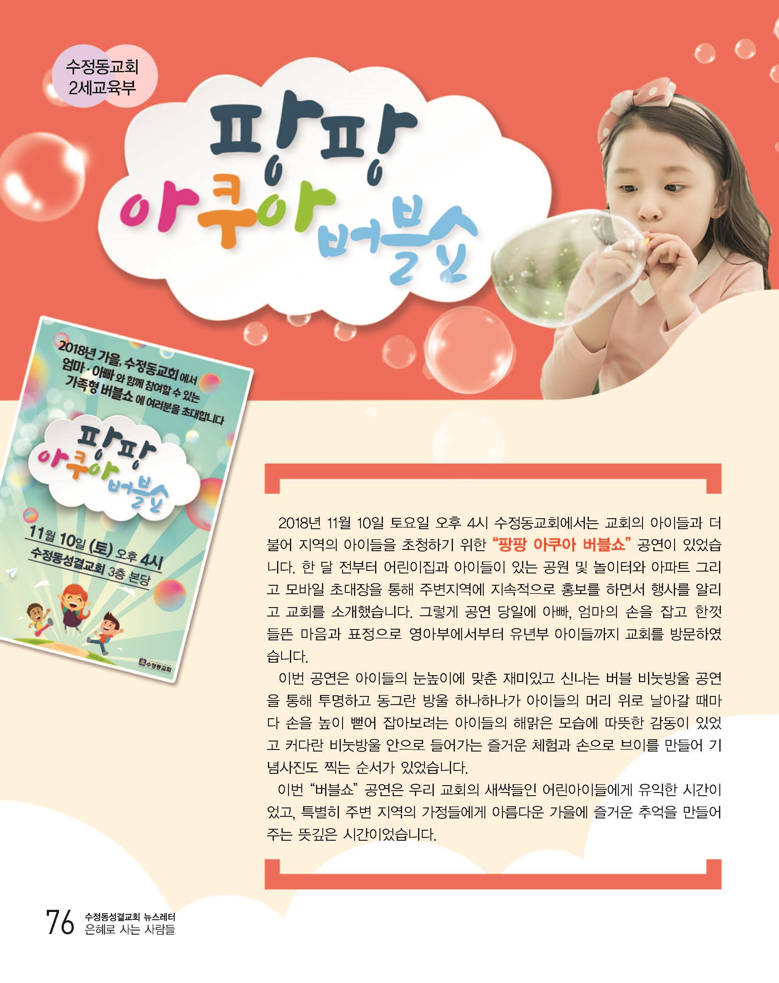 24호_Page_39_001.jpg