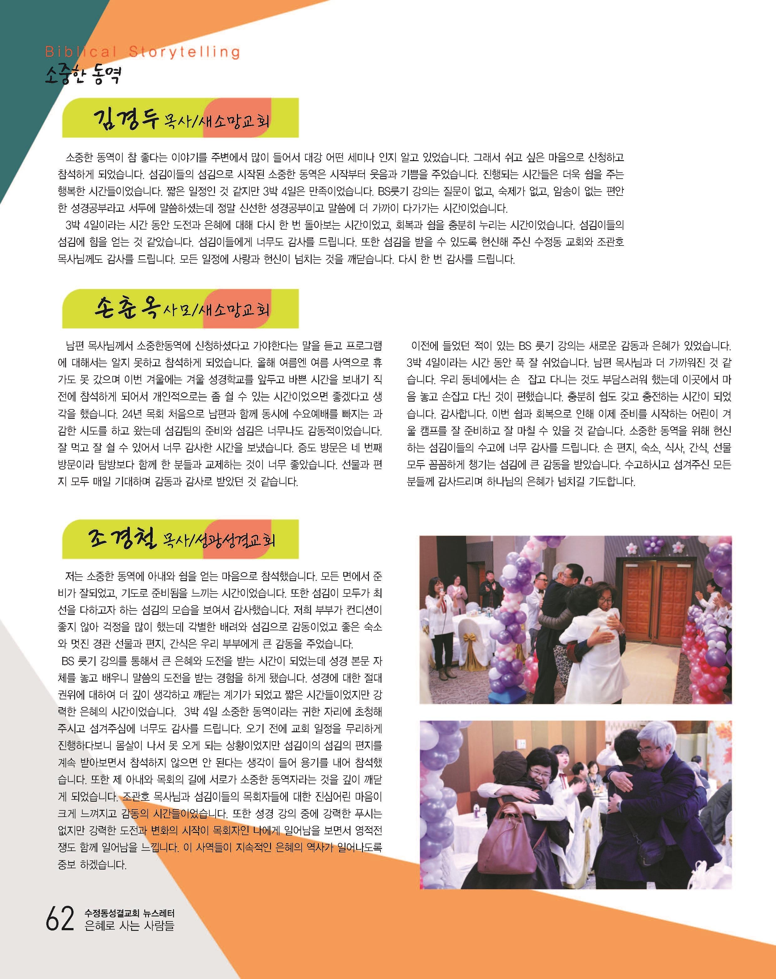 24호_Page_32_001.jpg