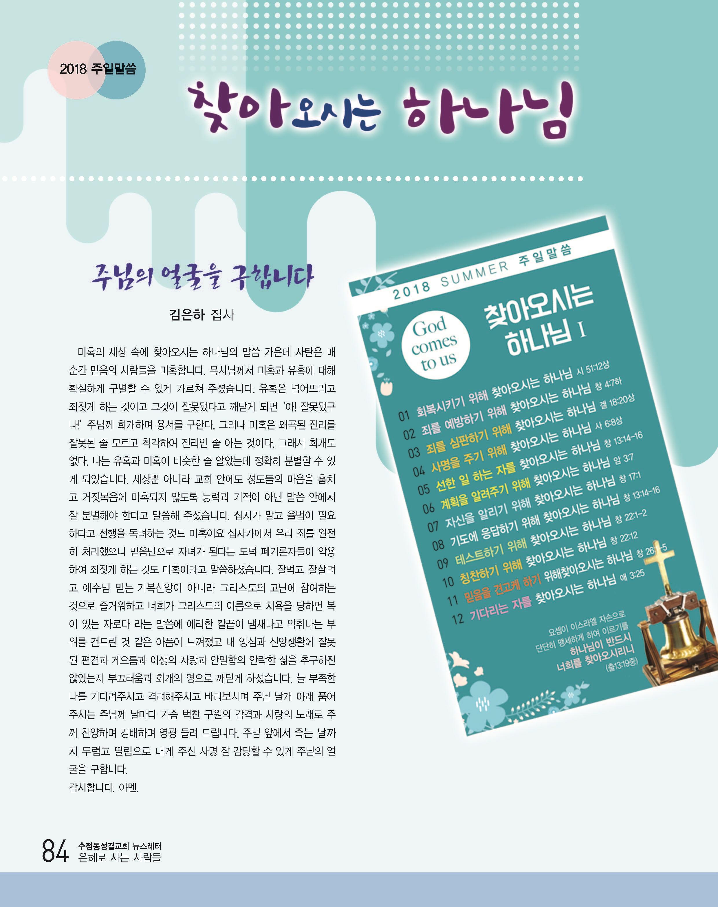 24호_Page_43_001.jpg