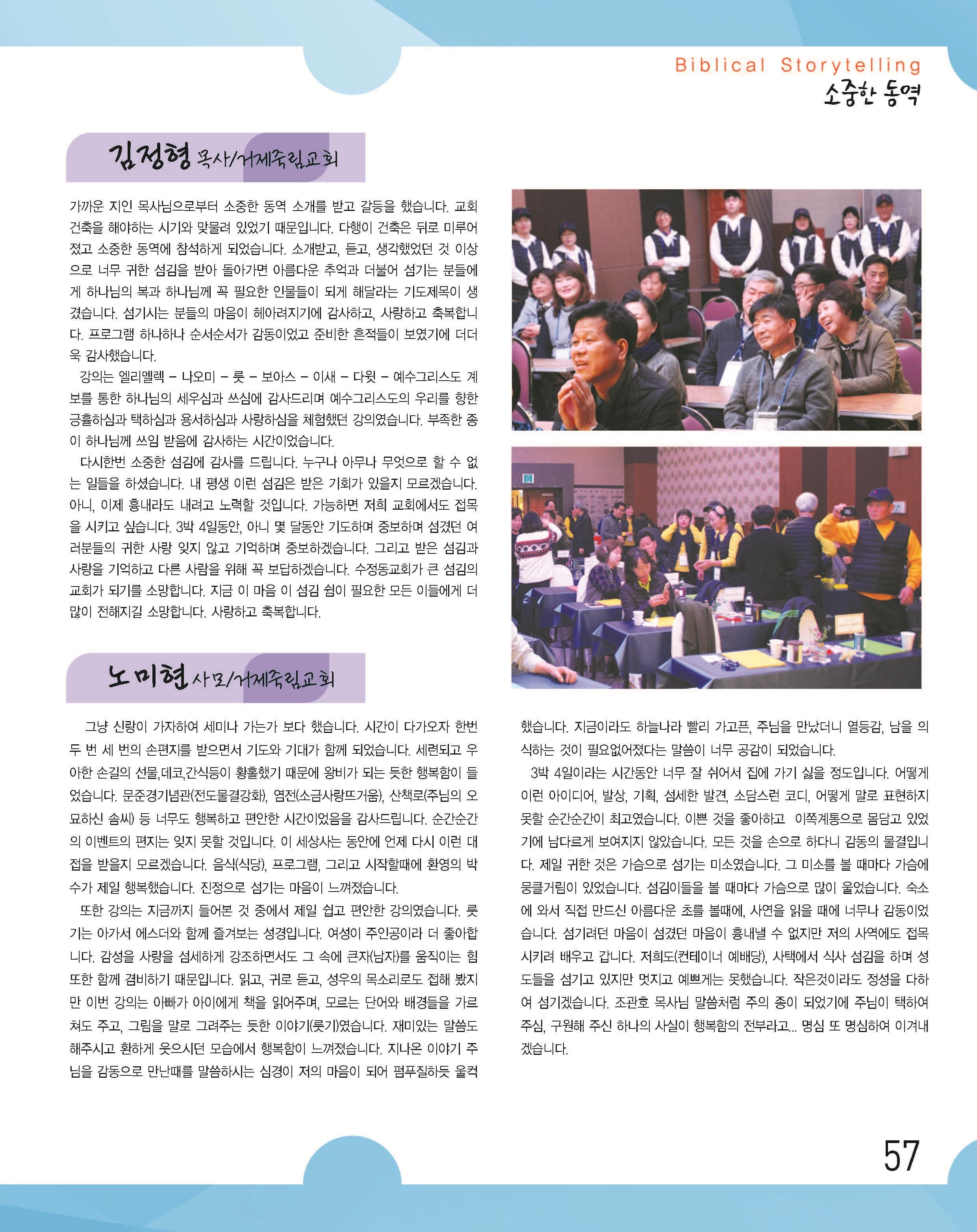 24호_Page_29_002.jpg