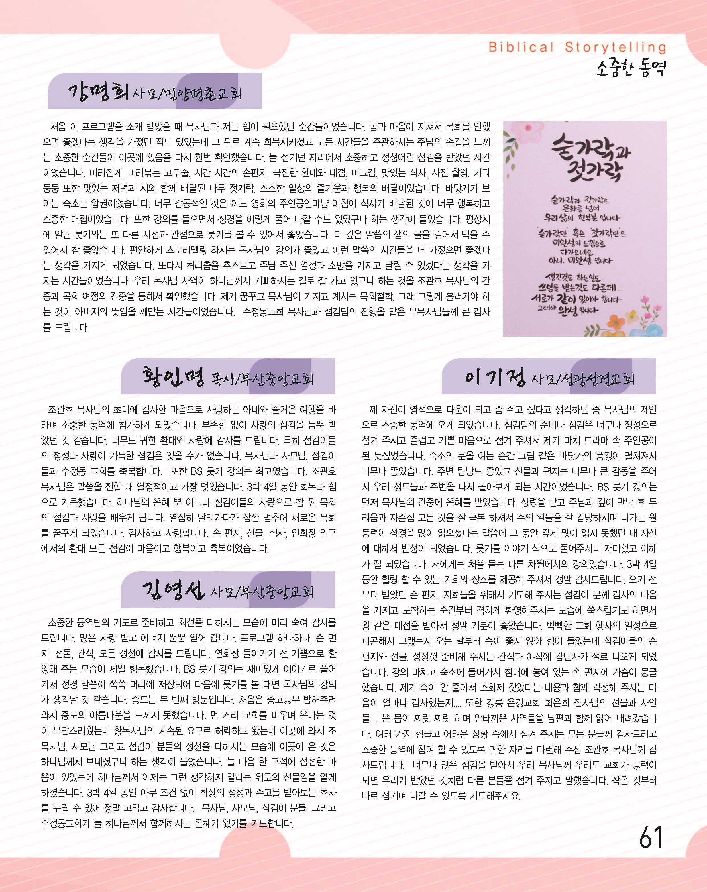 24호_Page_31_002.jpg