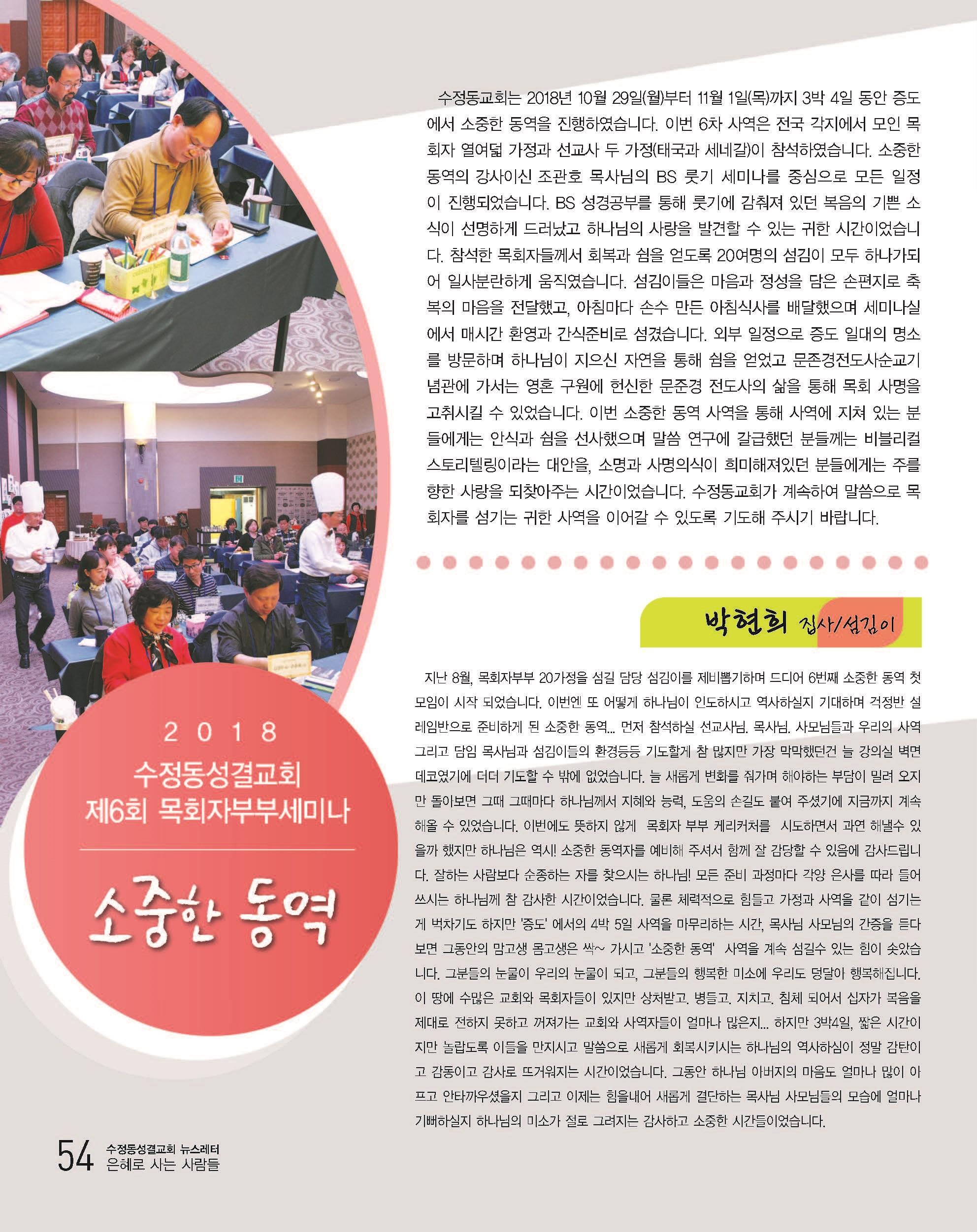 24호_Page_28_001.jpg