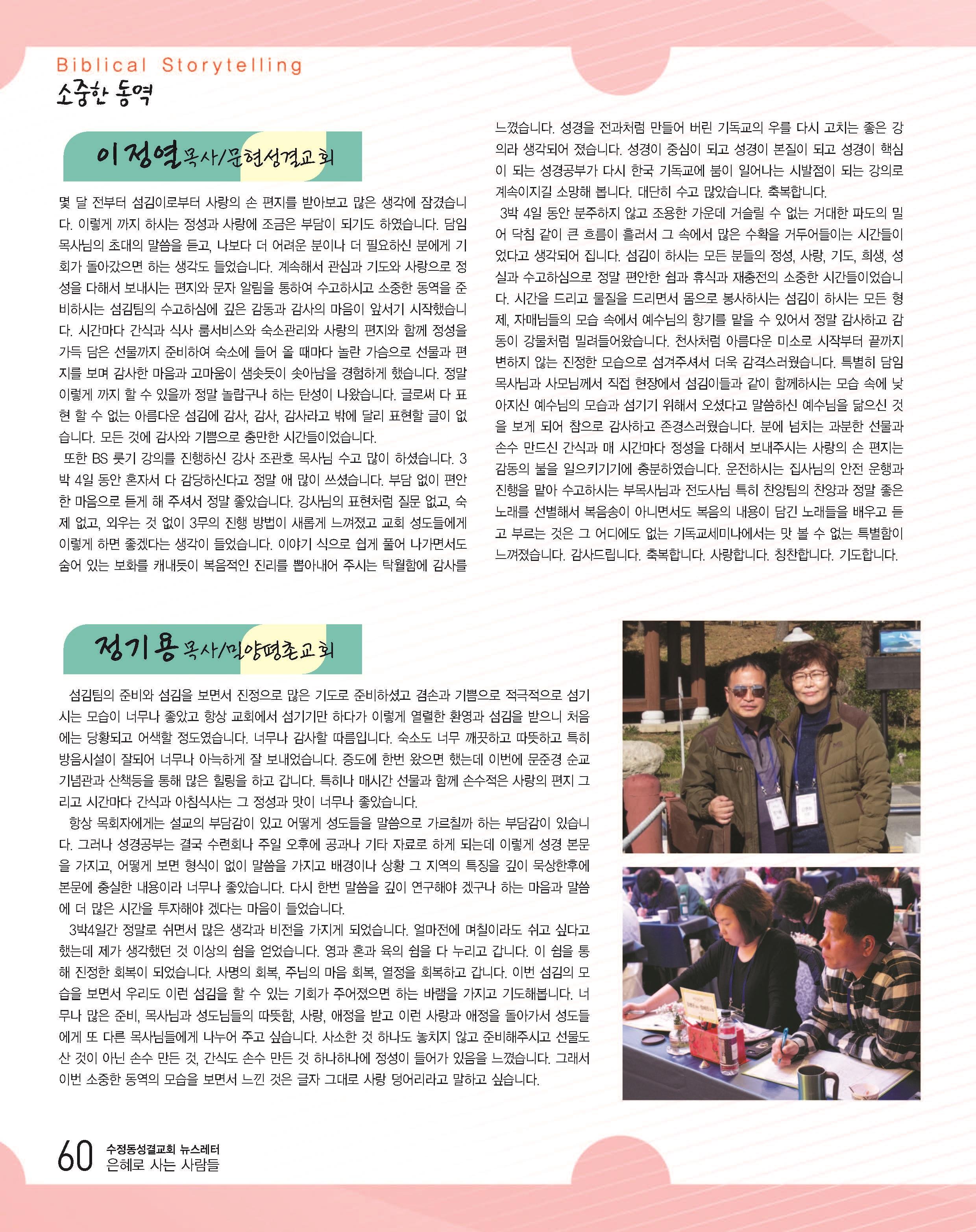24호_Page_31_001.jpg