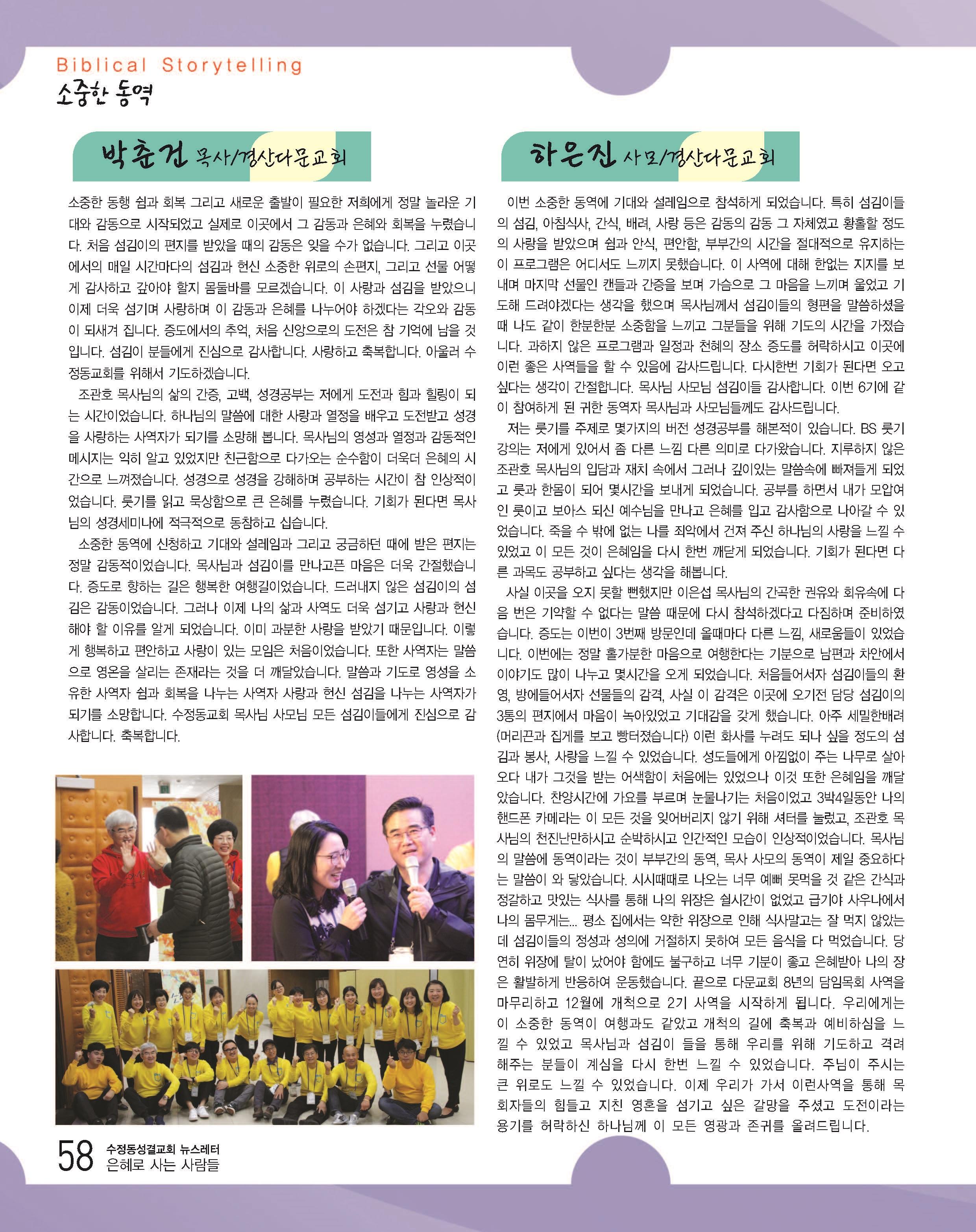 24호_Page_30_001.jpg