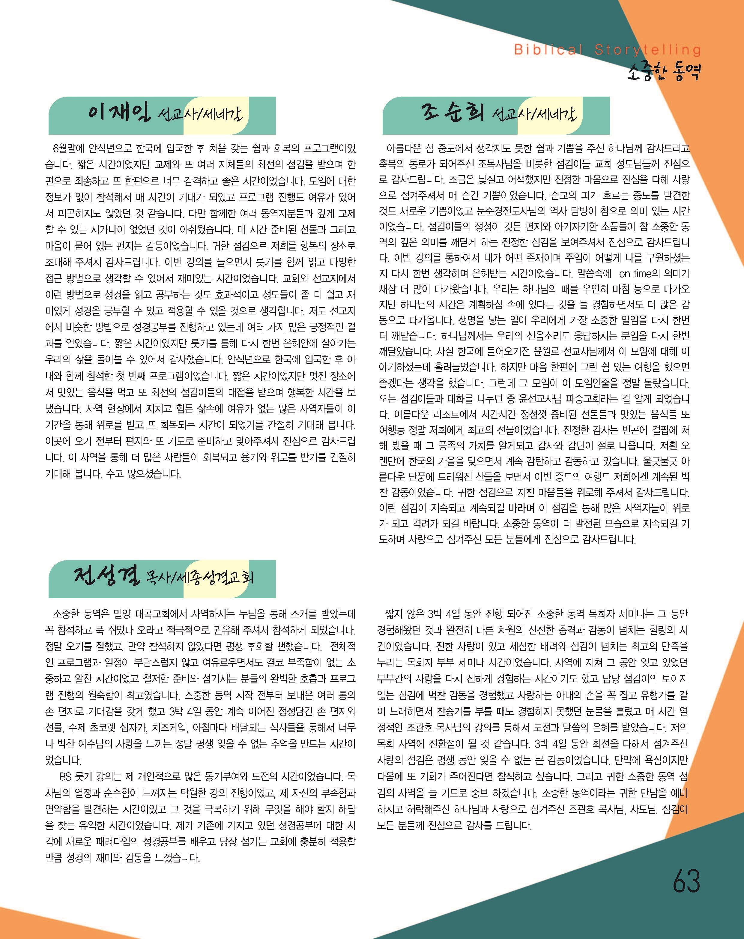 24호_Page_32_002.jpg