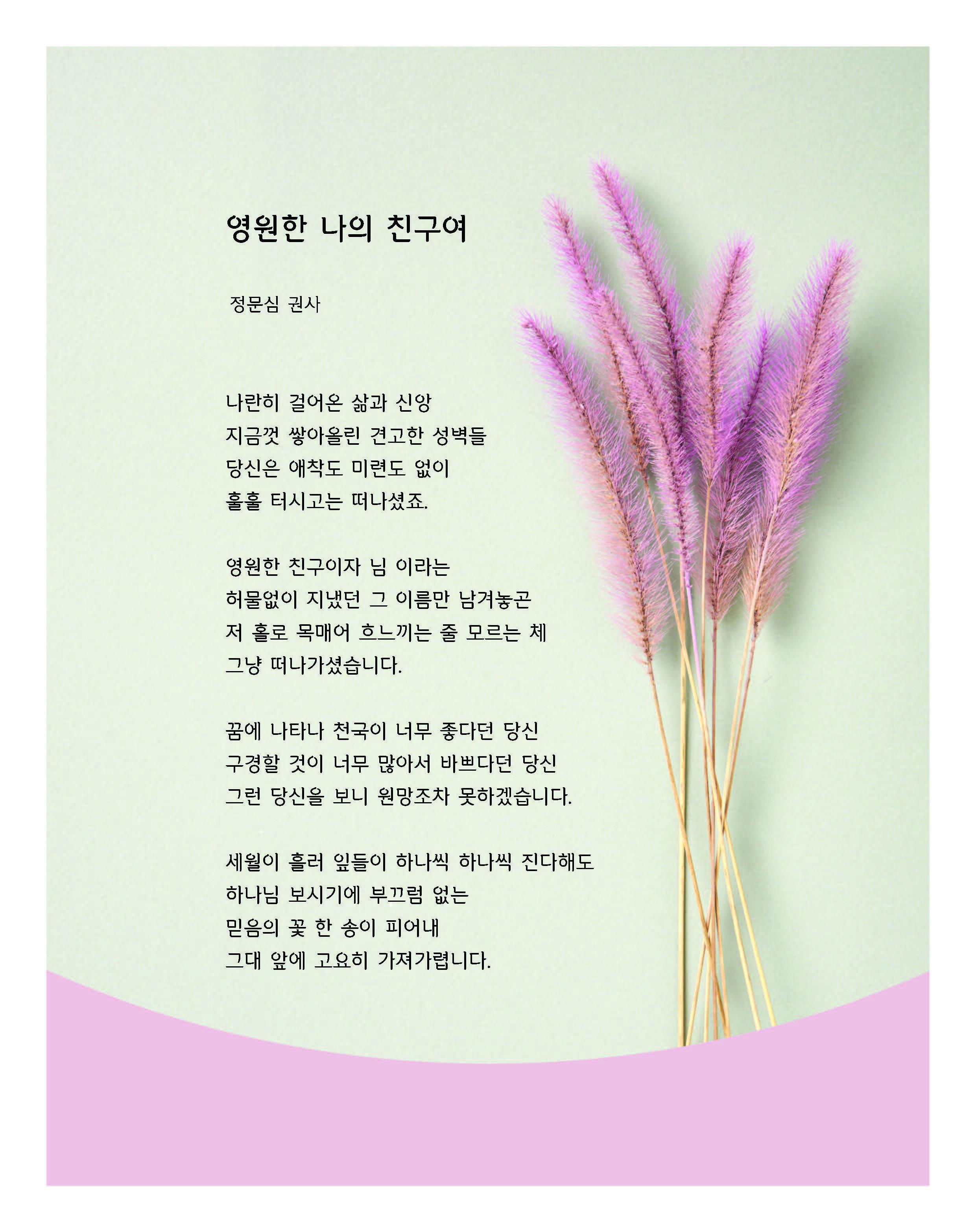은혜로25홈피용_Page_02.jpg