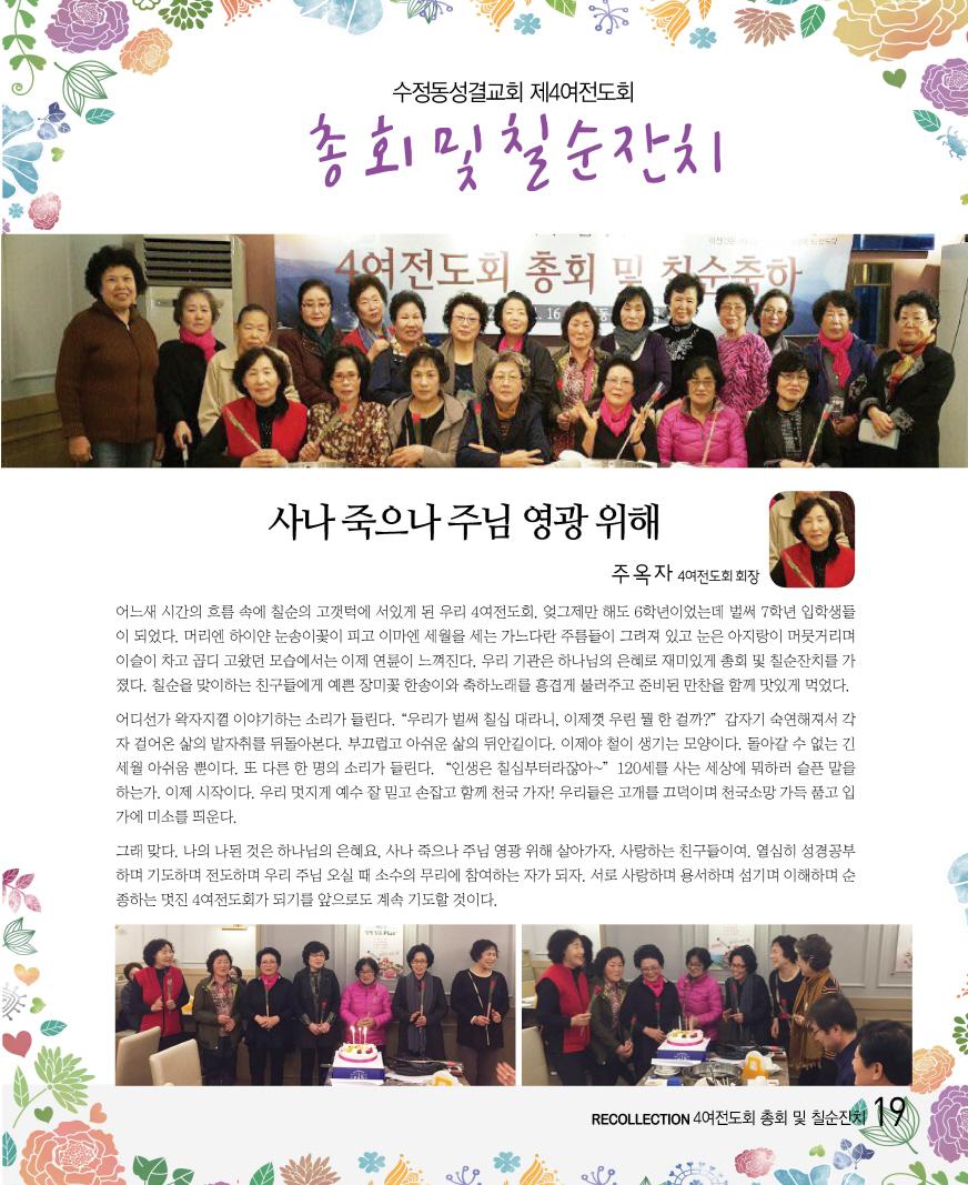 크기변환_19호최최최최종19.jpg