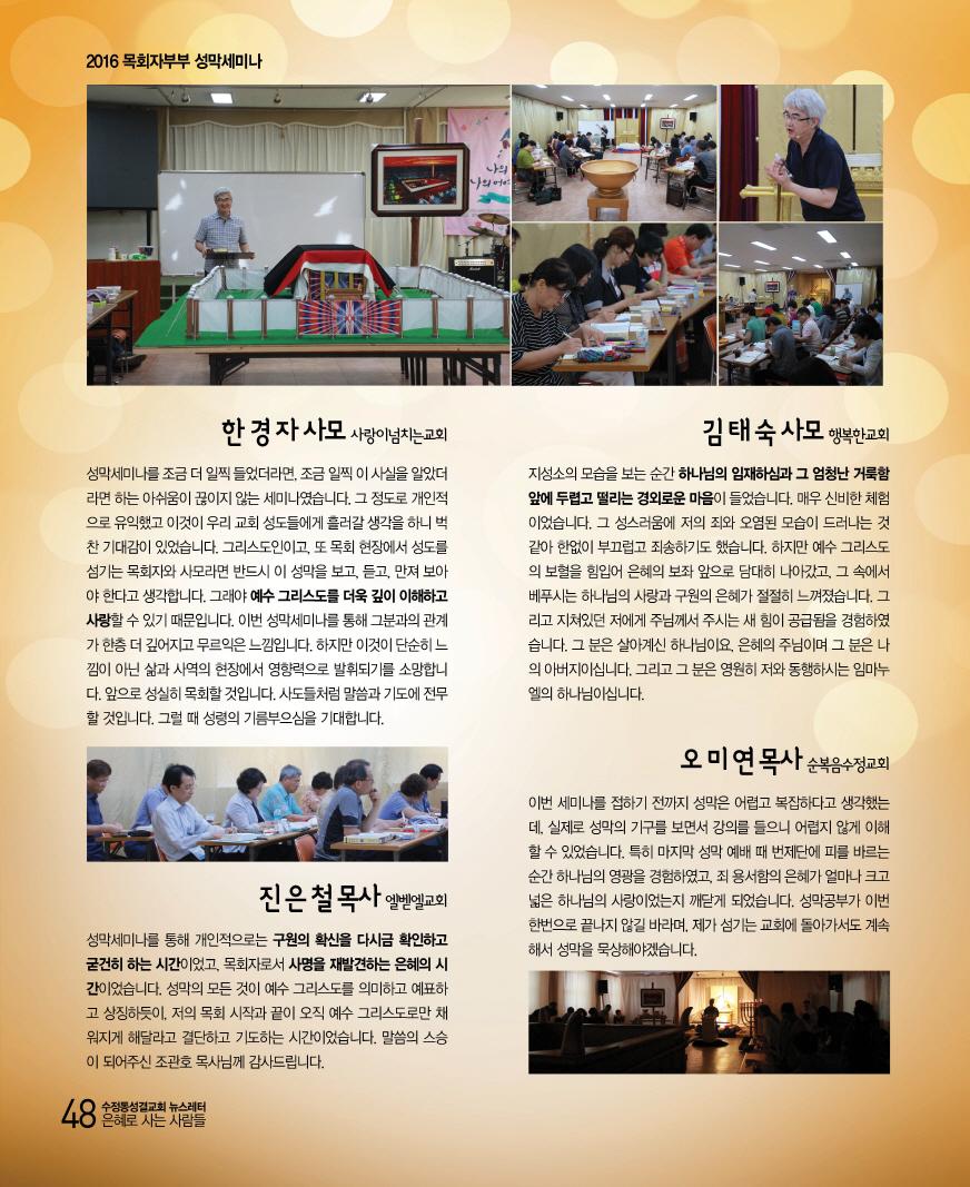 크기변환_19호최최최최종48.jpg