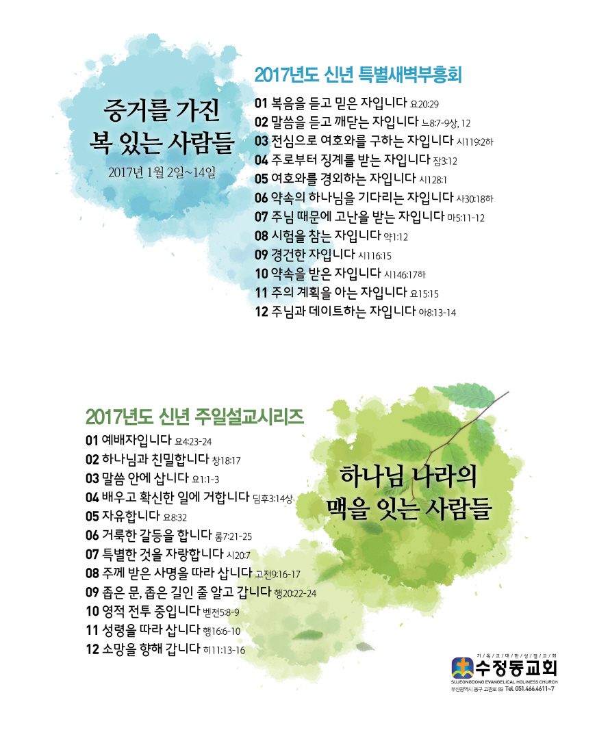 크기변환_19호최최최최종70.jpg