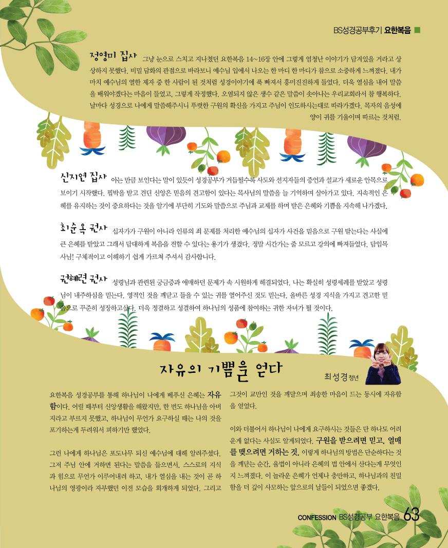 크기변환_19호최최최최종63.jpg