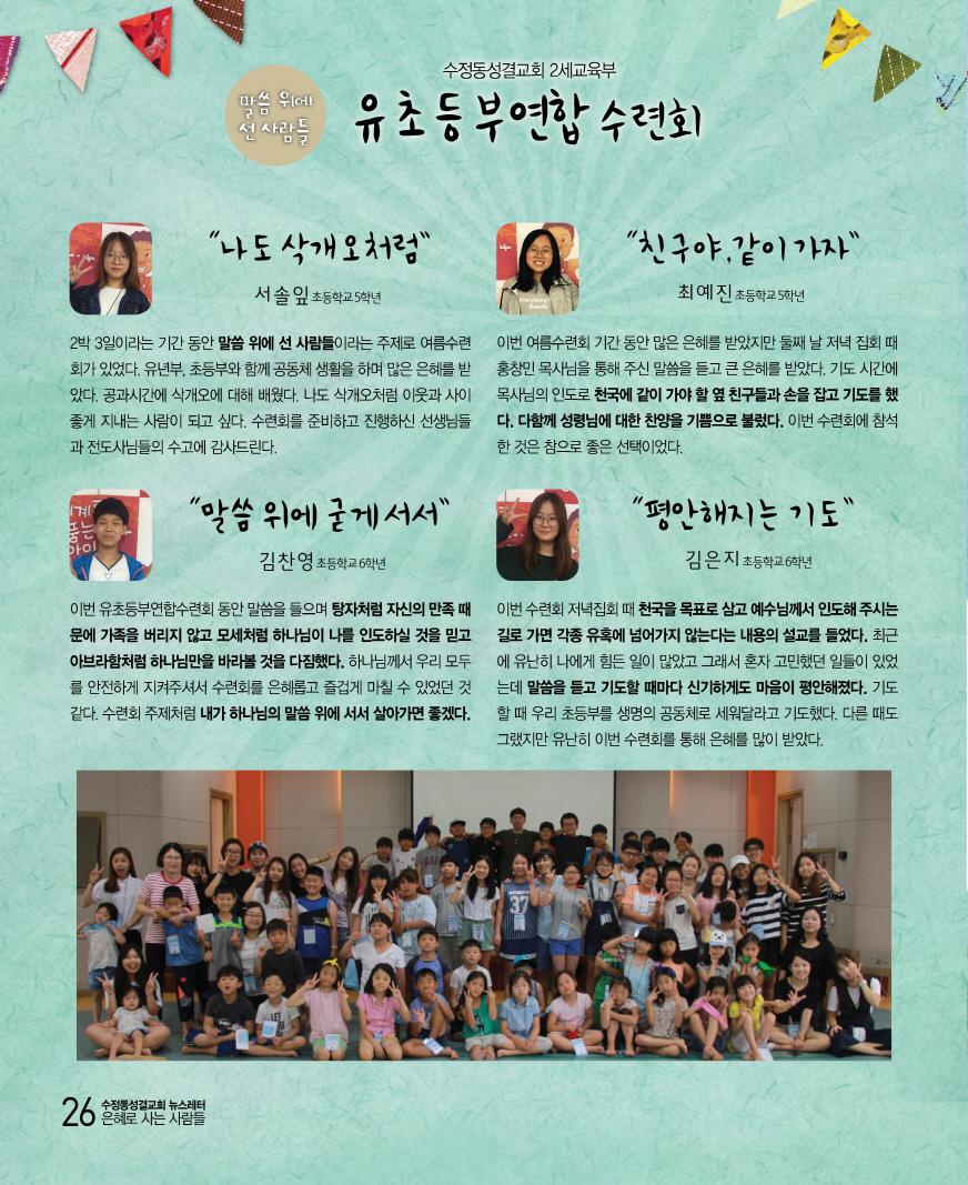 크기변환_19호최최최최종26.jpg