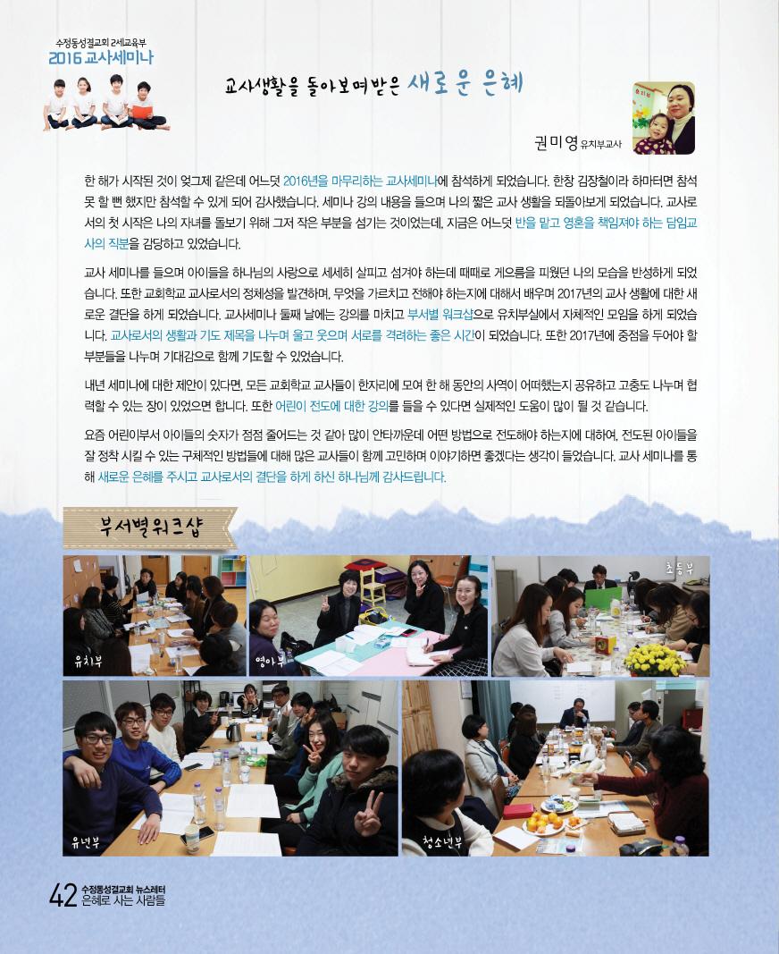 크기변환_19호최최최최종42.jpg