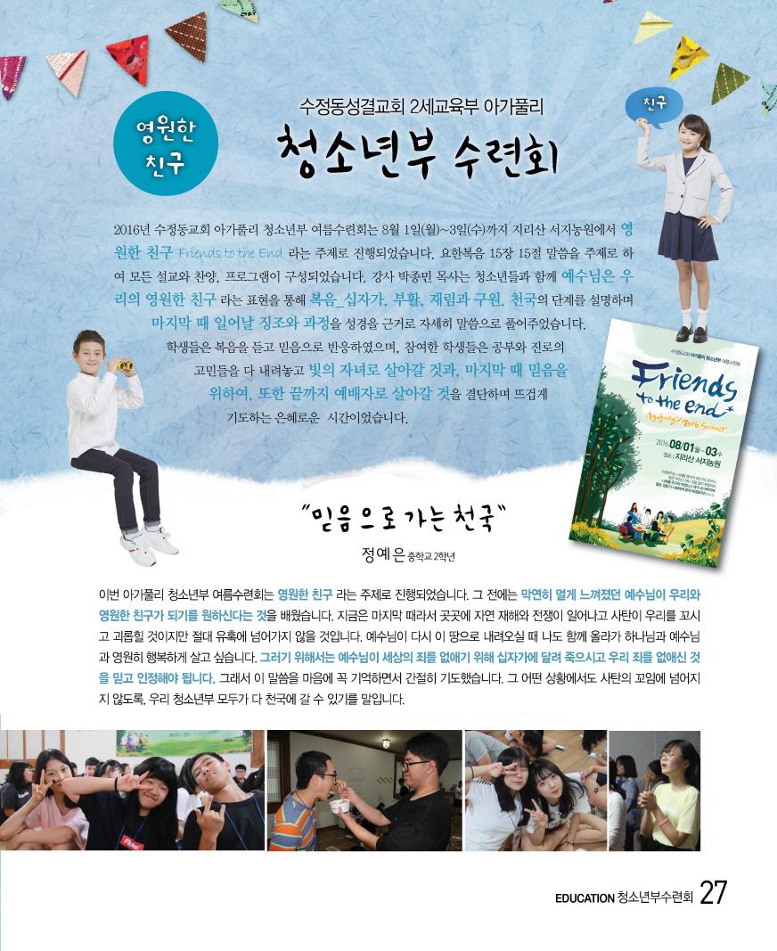 크기변환_19호최최최최종27.jpg