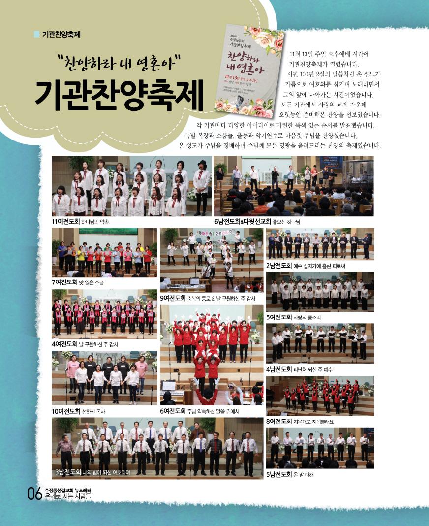 크기변환_19호최최최최종6.jpg
