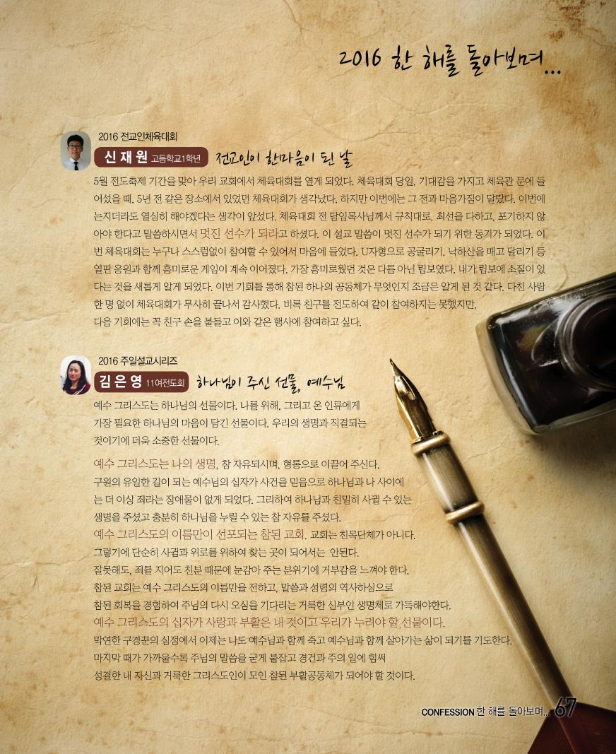 크기변환_19호최최최최종67.jpg