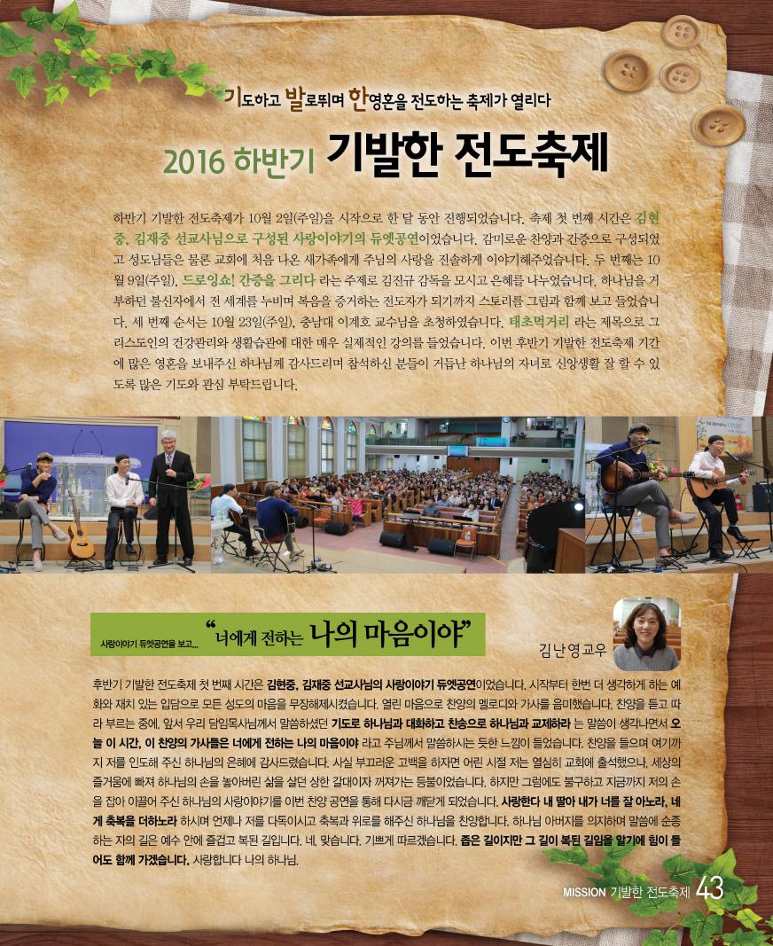 크기변환_19호최최최최종43.jpg