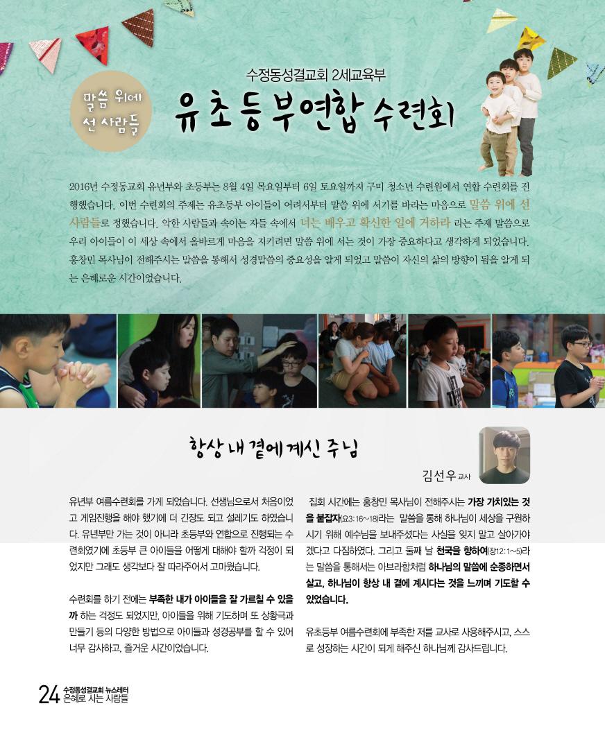 크기변환_19호최최최최종24.jpg