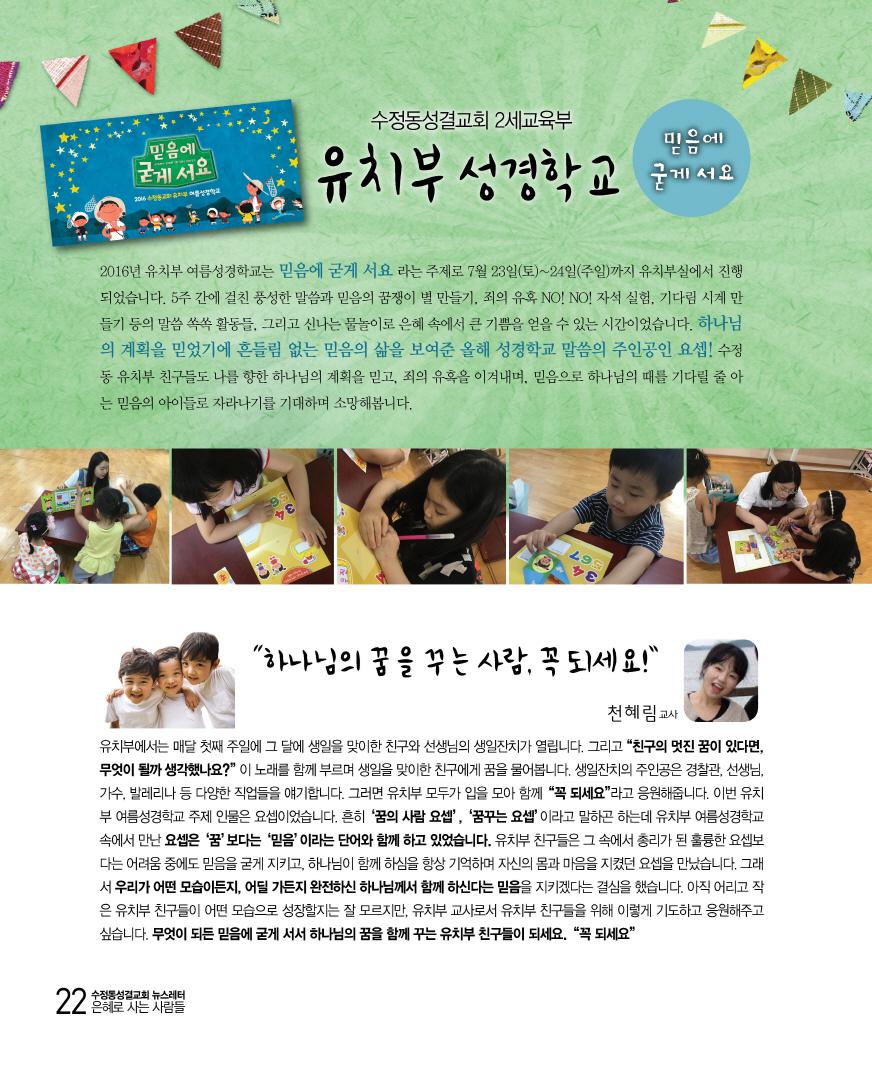 크기변환_19호최최최최종22.jpg