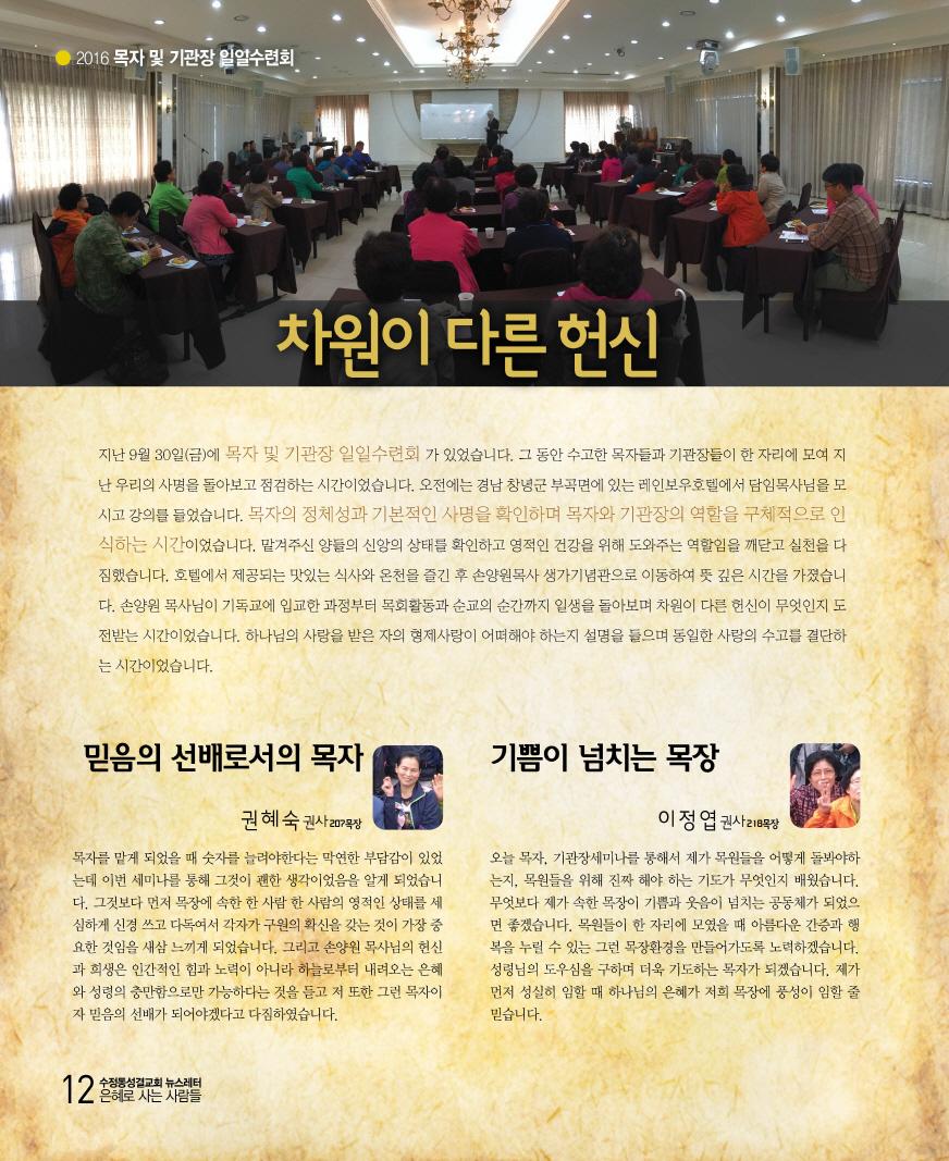 크기변환_19호최최최최종12.jpg