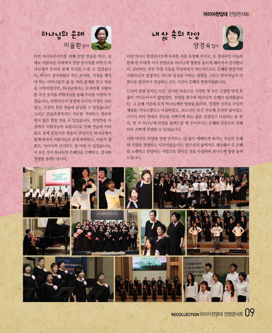 크기변환_19호최최최최종9.jpg