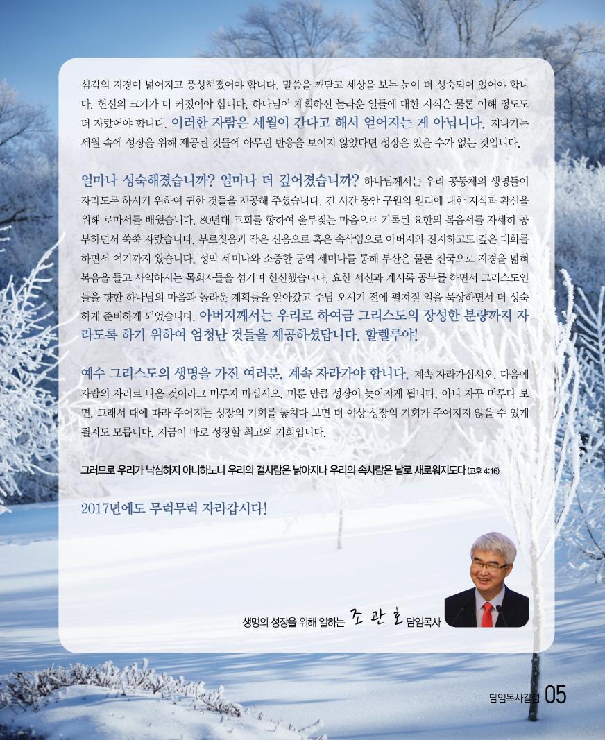 크기변환_19호최최최최종5.jpg