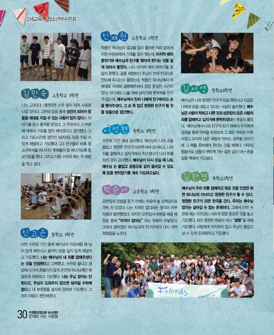 크기변환_19호최최최최종30.jpg