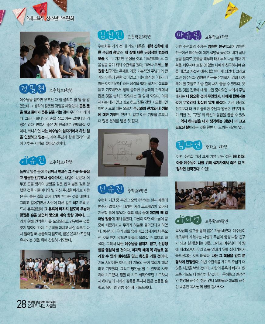크기변환_19호최최최최종28.jpg